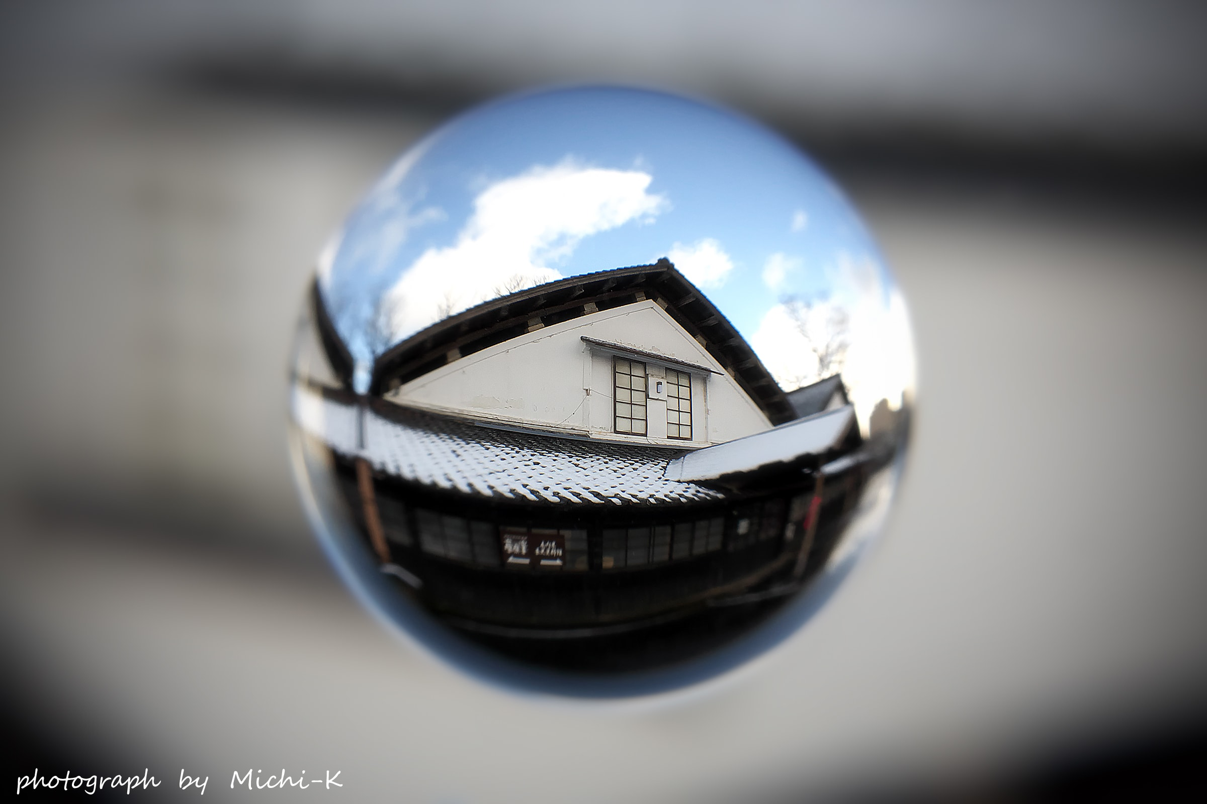 酒田市・山居倉庫-宙玉(そらたま)3