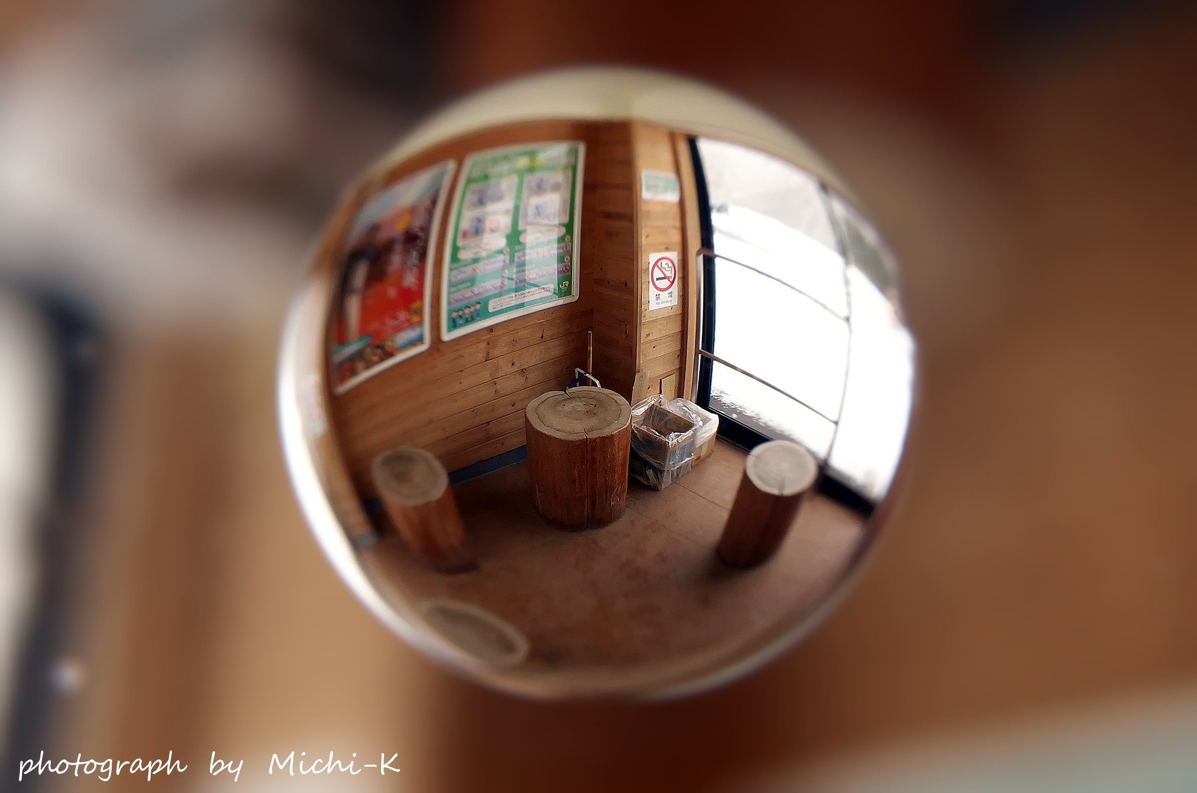 JR高屋駅-宙玉(そらたま)2