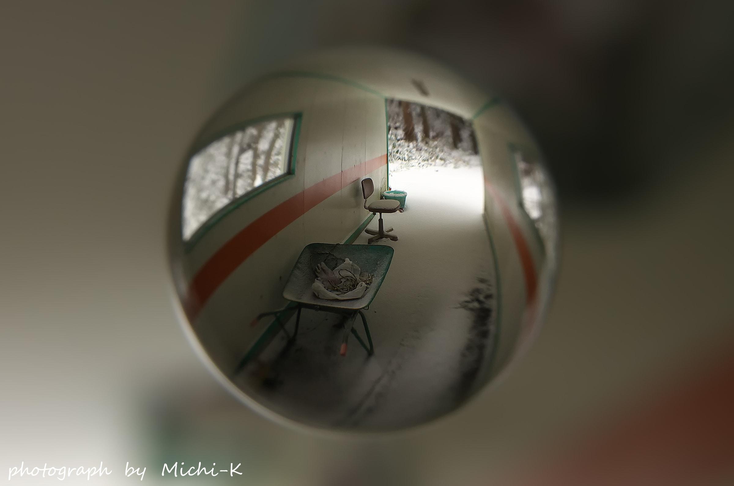 JR高屋駅-宙玉(そらたま)4