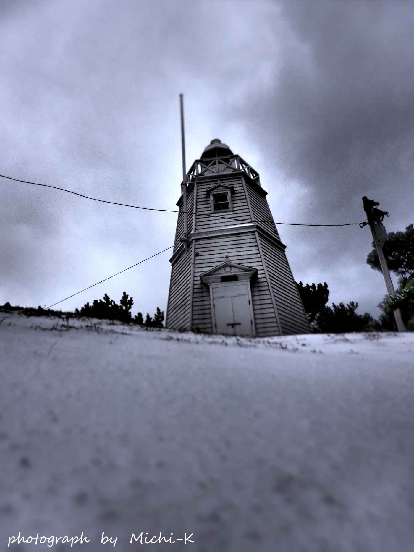 酒田市・日和山六角灯台