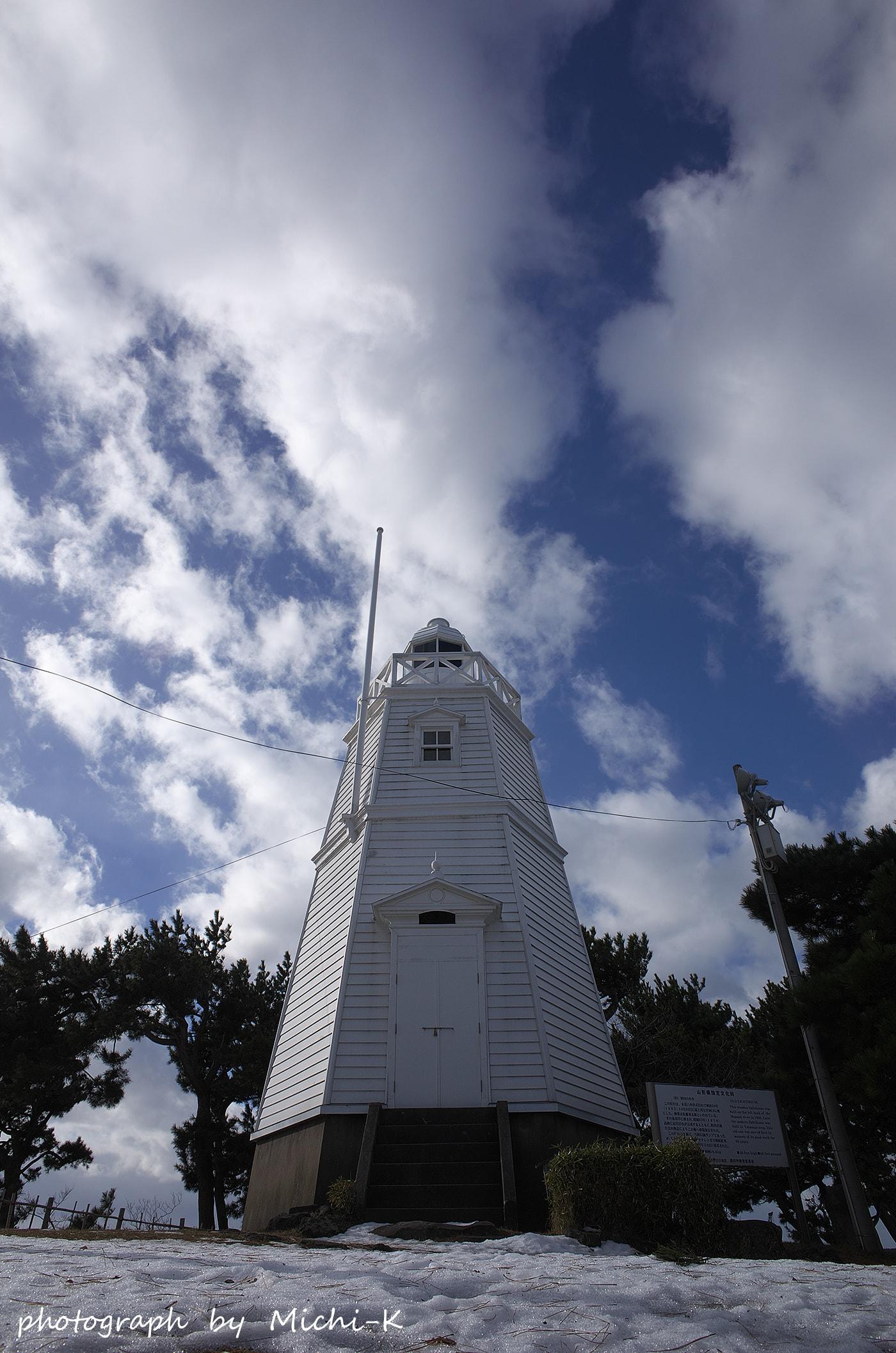 酒田市・日和山六角灯台2