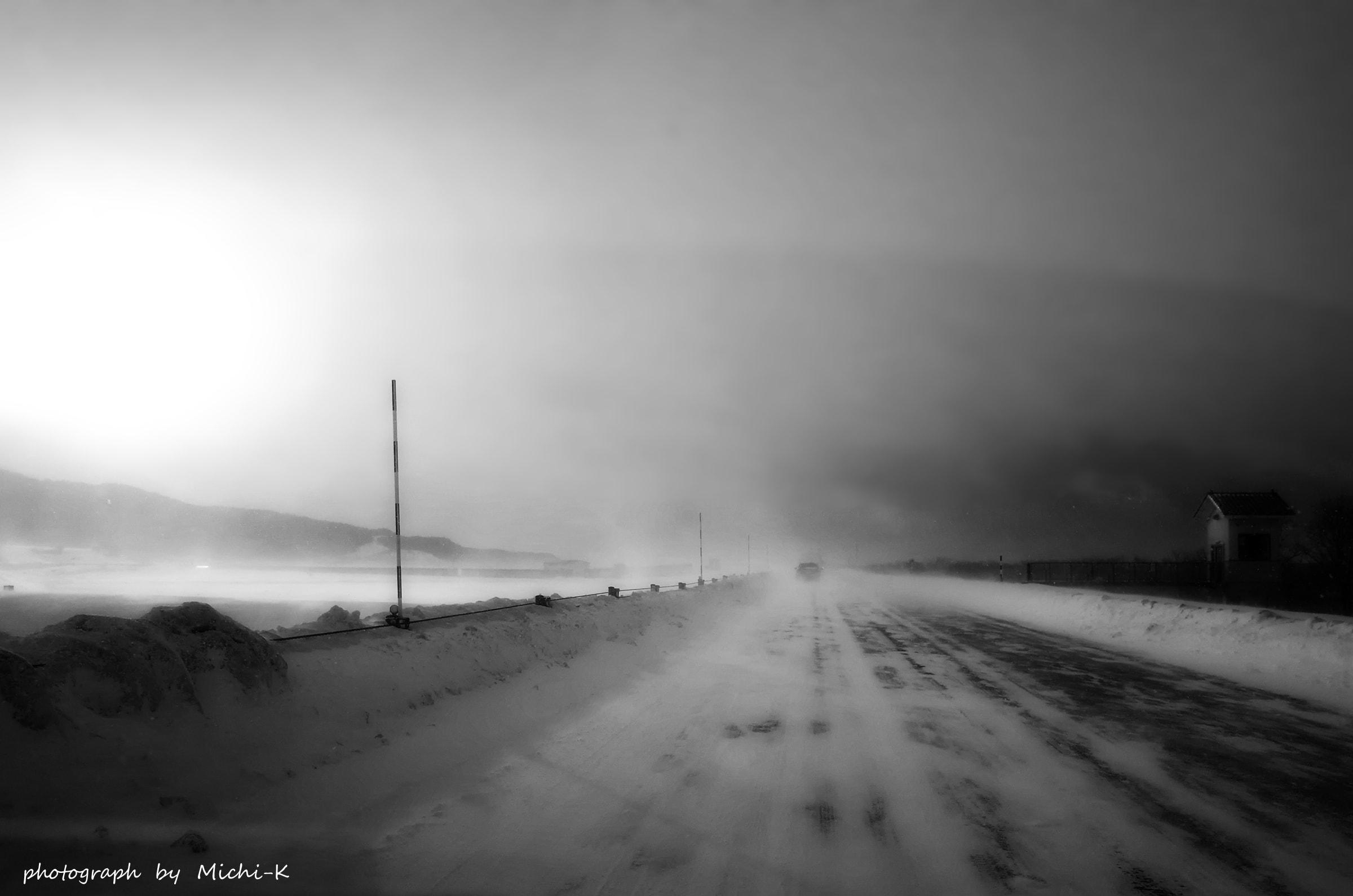 酒田市・冬の道