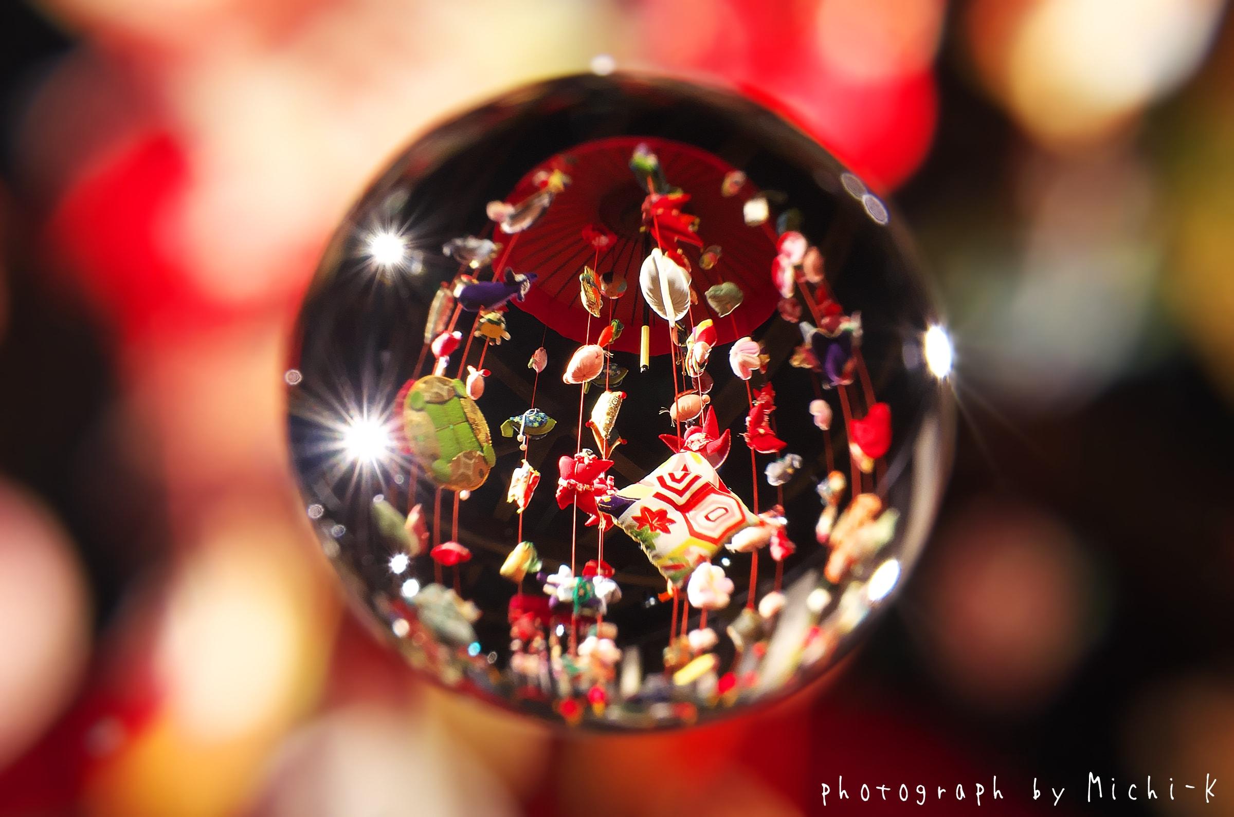 傘福-宙玉(そらたま)2
