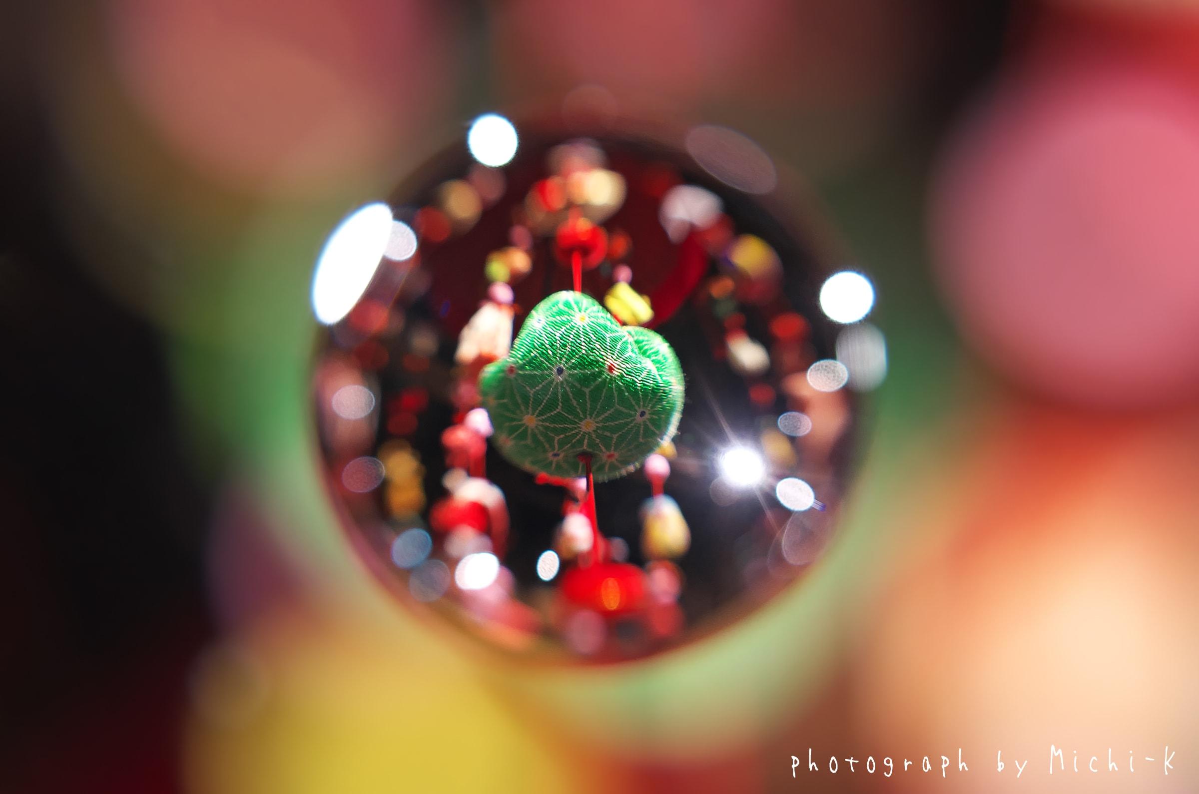 傘福-宙玉(そらたま)3