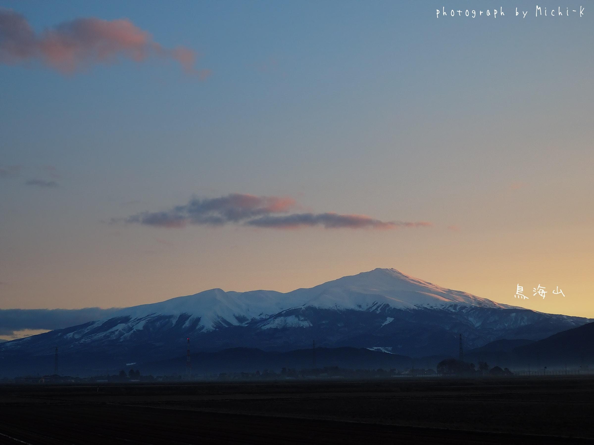 今朝の空3-鳥海山