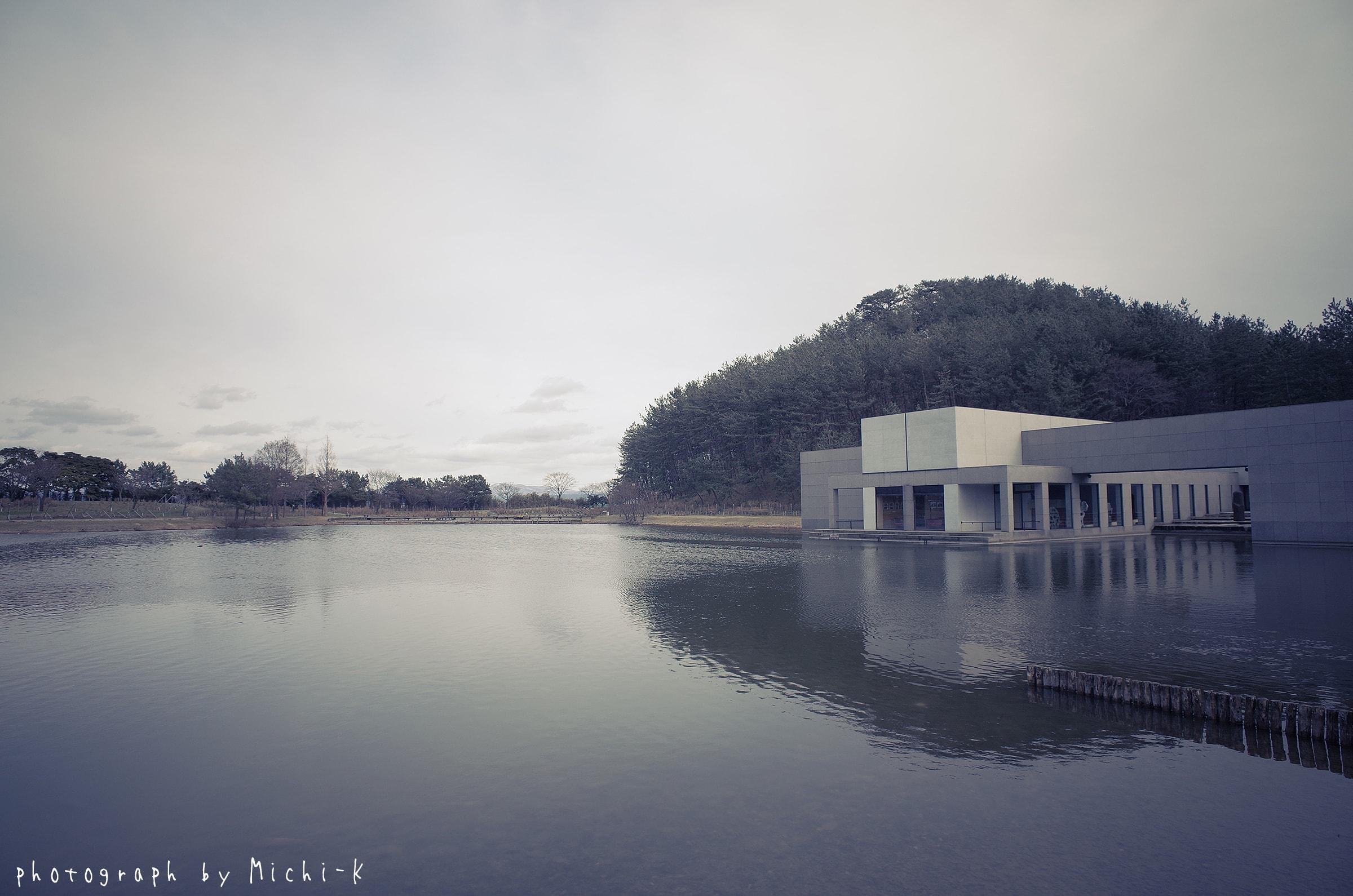 酒田市飯盛山・土門拳記念館2
