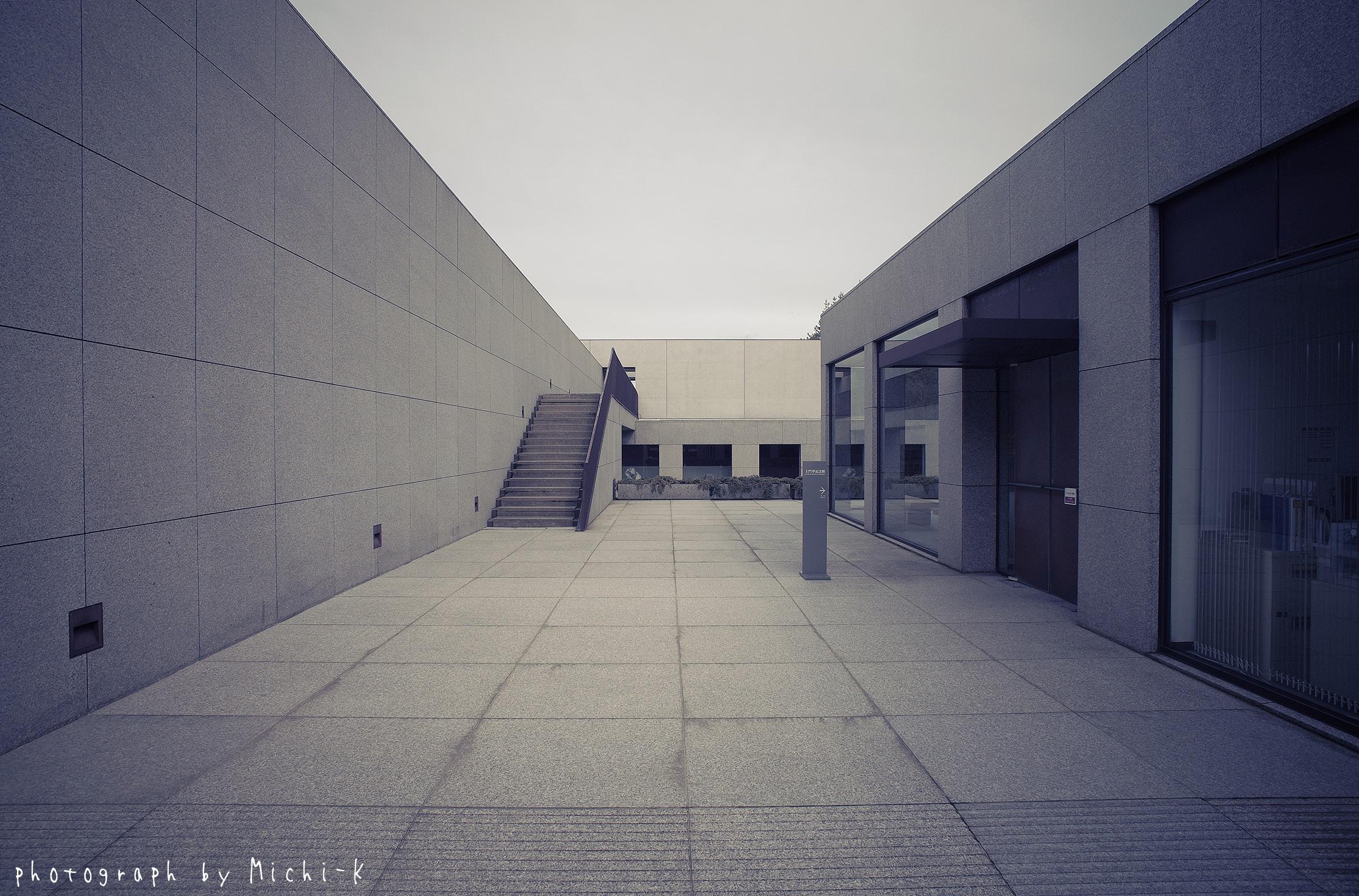 酒田市飯盛山・土門拳記念館3