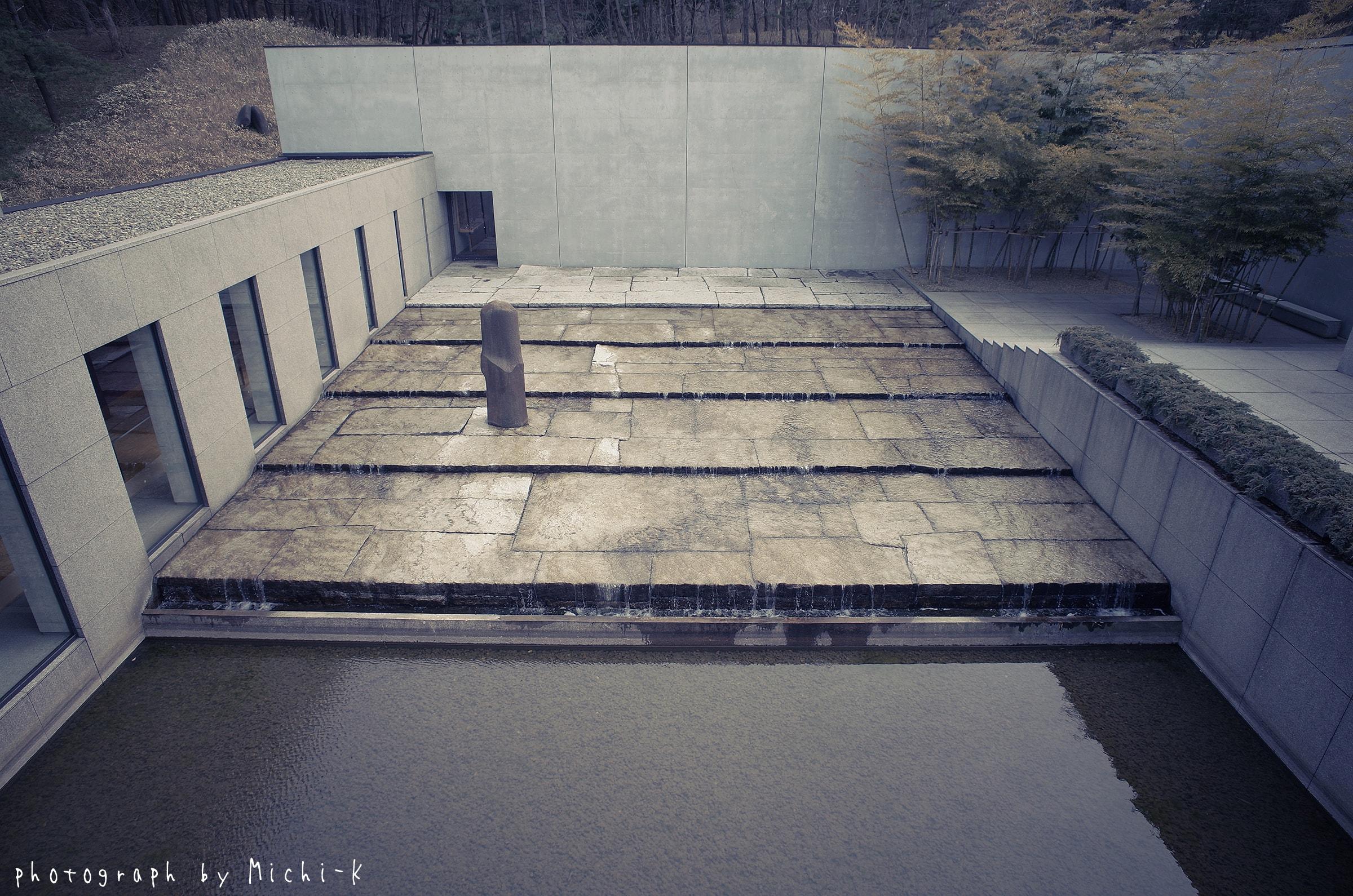 酒田市飯盛山・土門拳記念館4