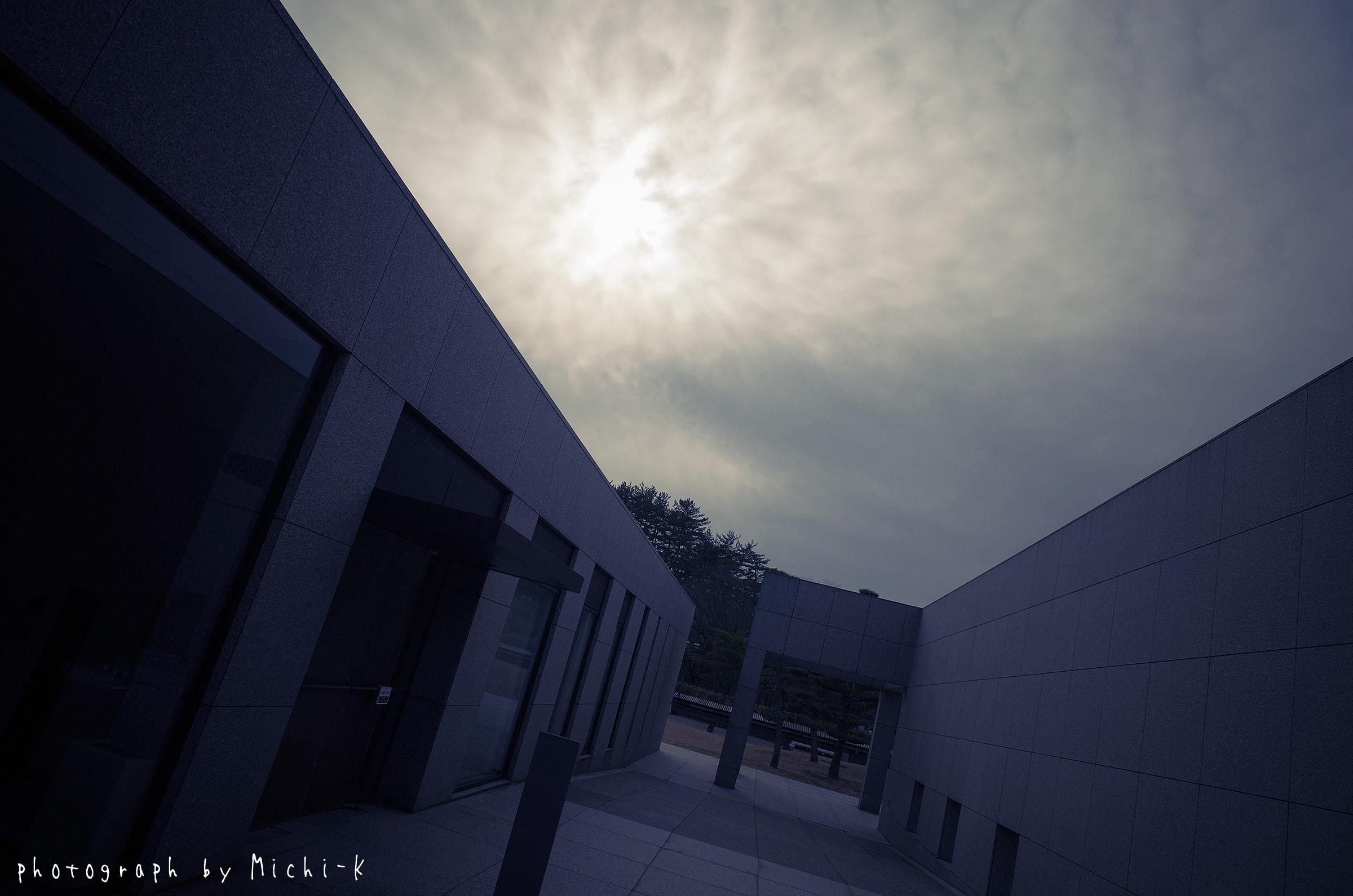 酒田市飯盛山・土門拳記念館5