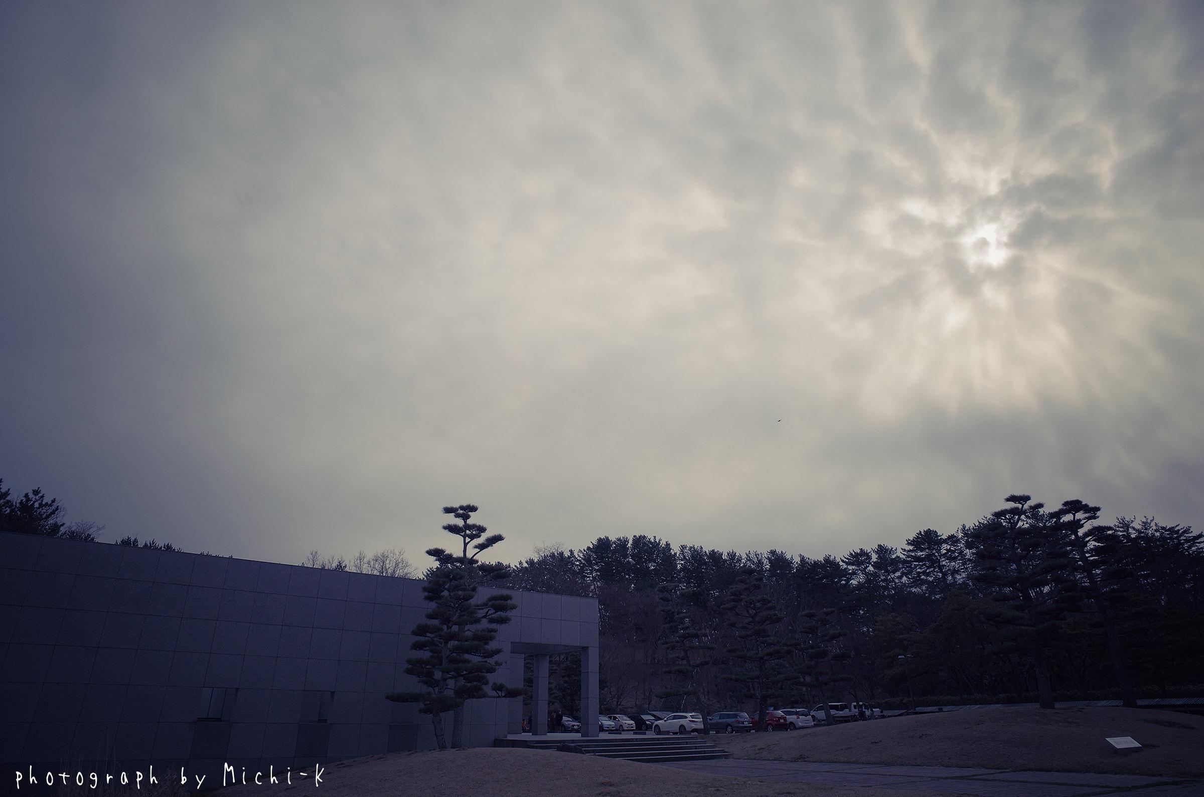 酒田市飯盛山・土門拳記念館6