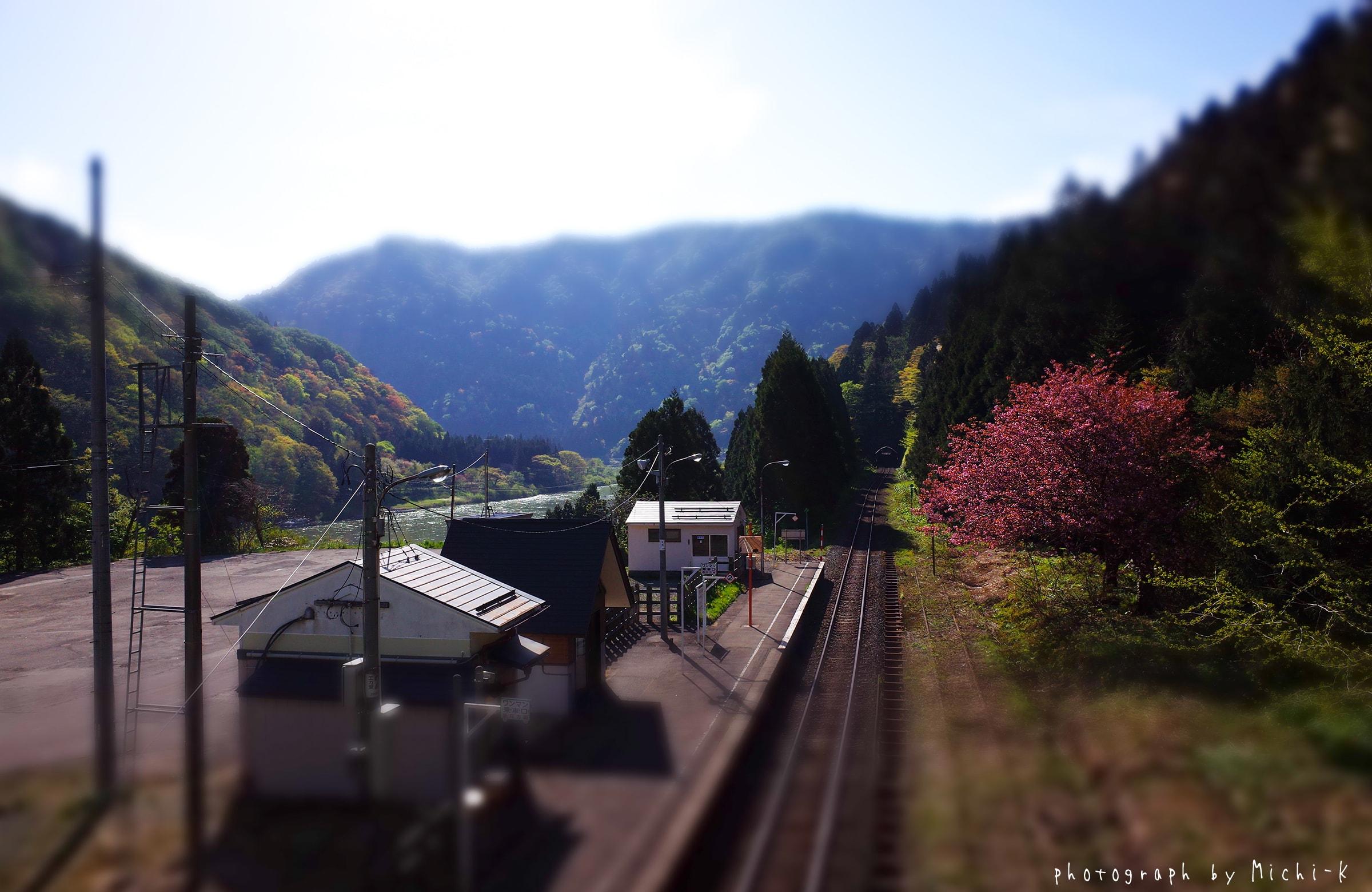 JR高屋駅No.3