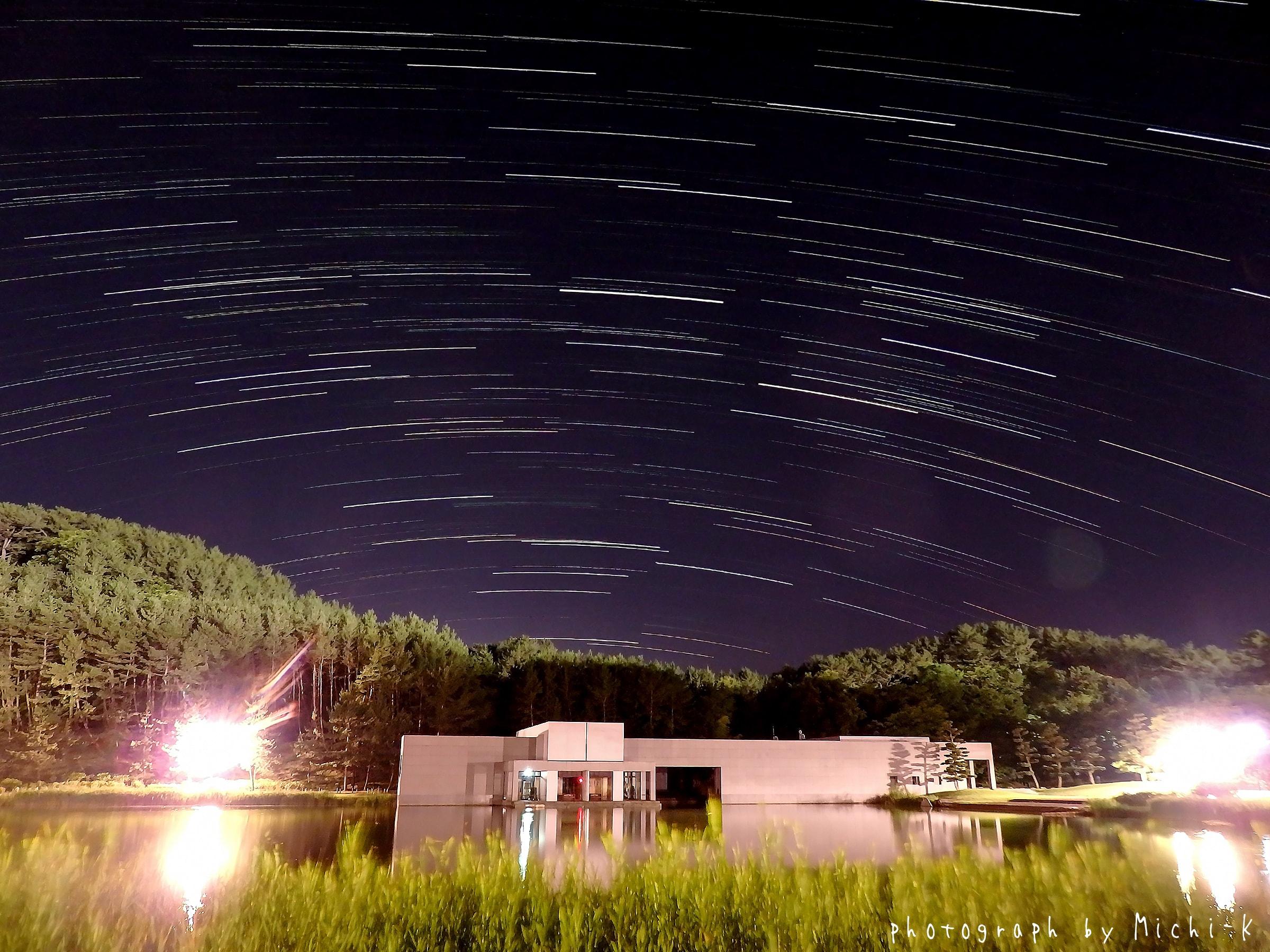 土門拳記念館・星の夜