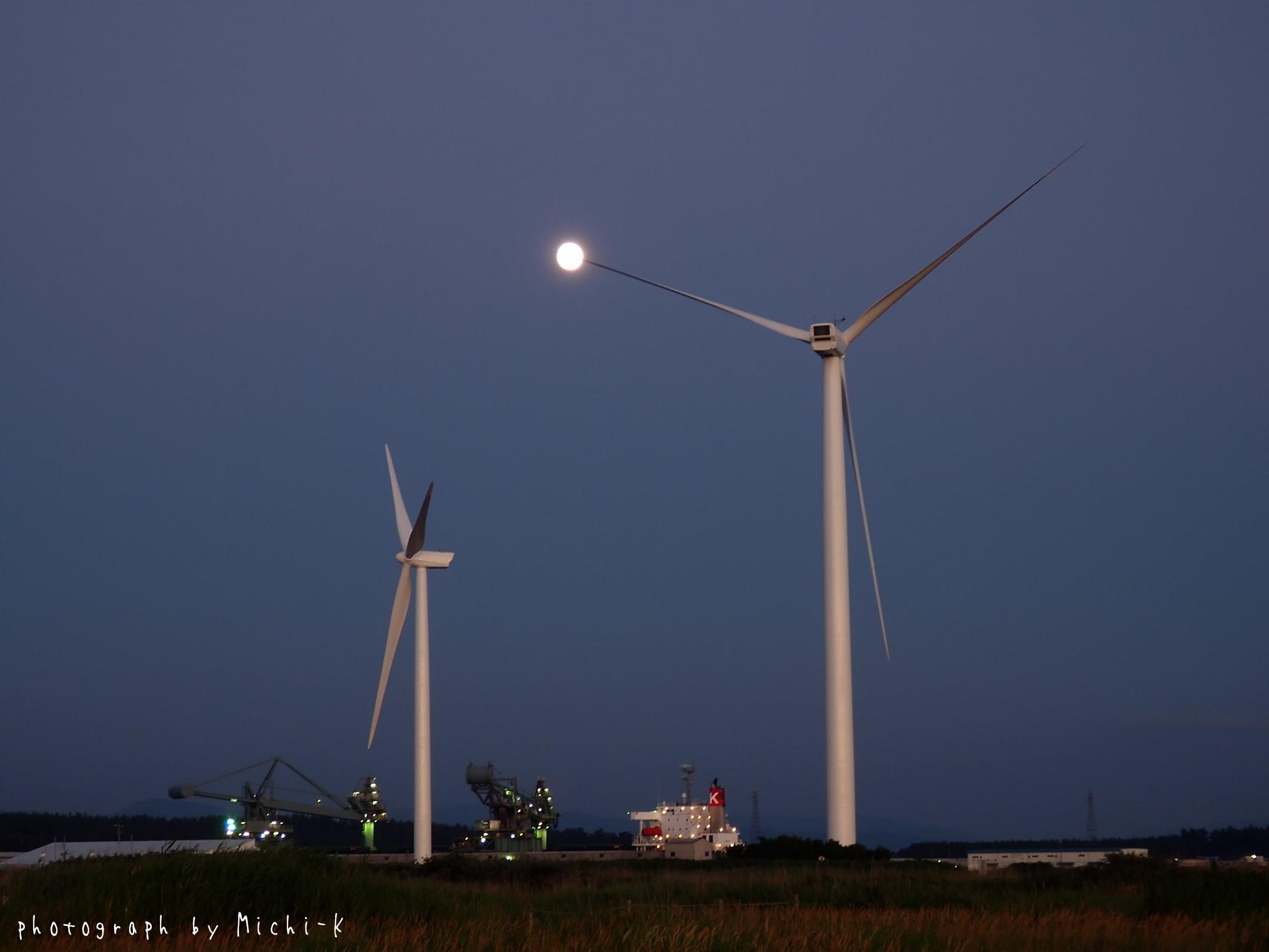 風車、山形県酒田市・北港1