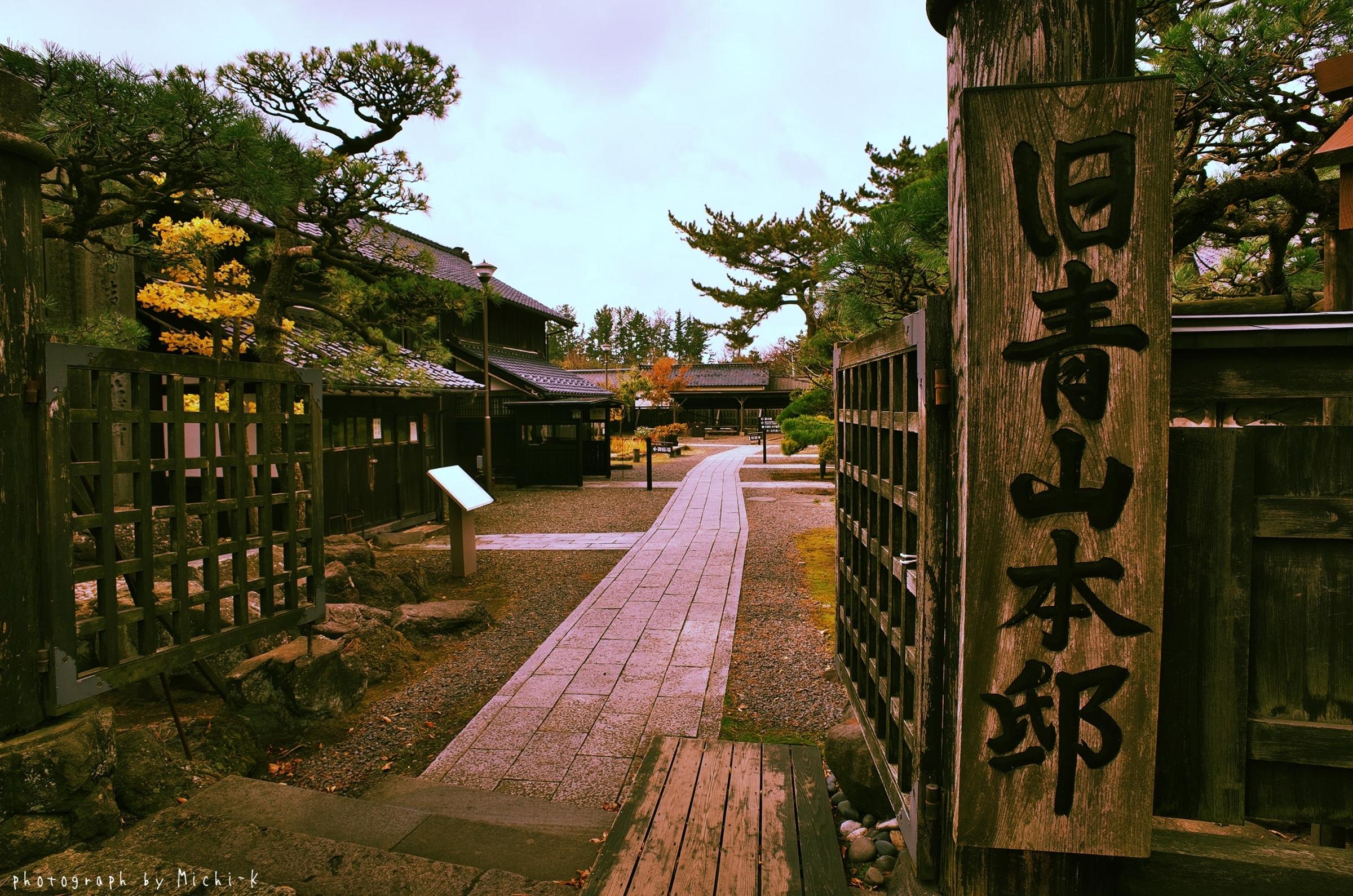 山形県遊佐町・旧青山本邸1