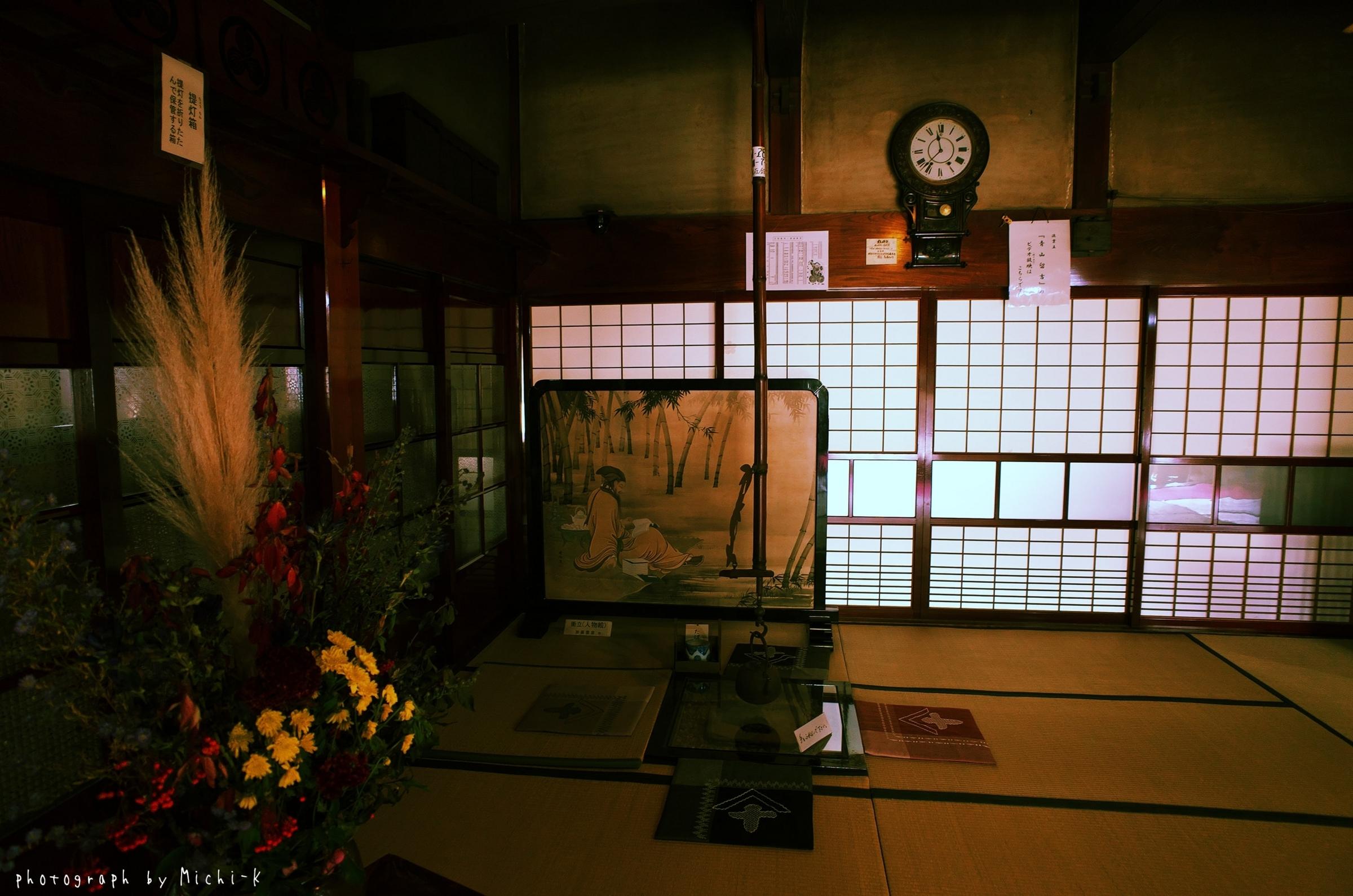 山形県遊佐町・旧青山本邸3