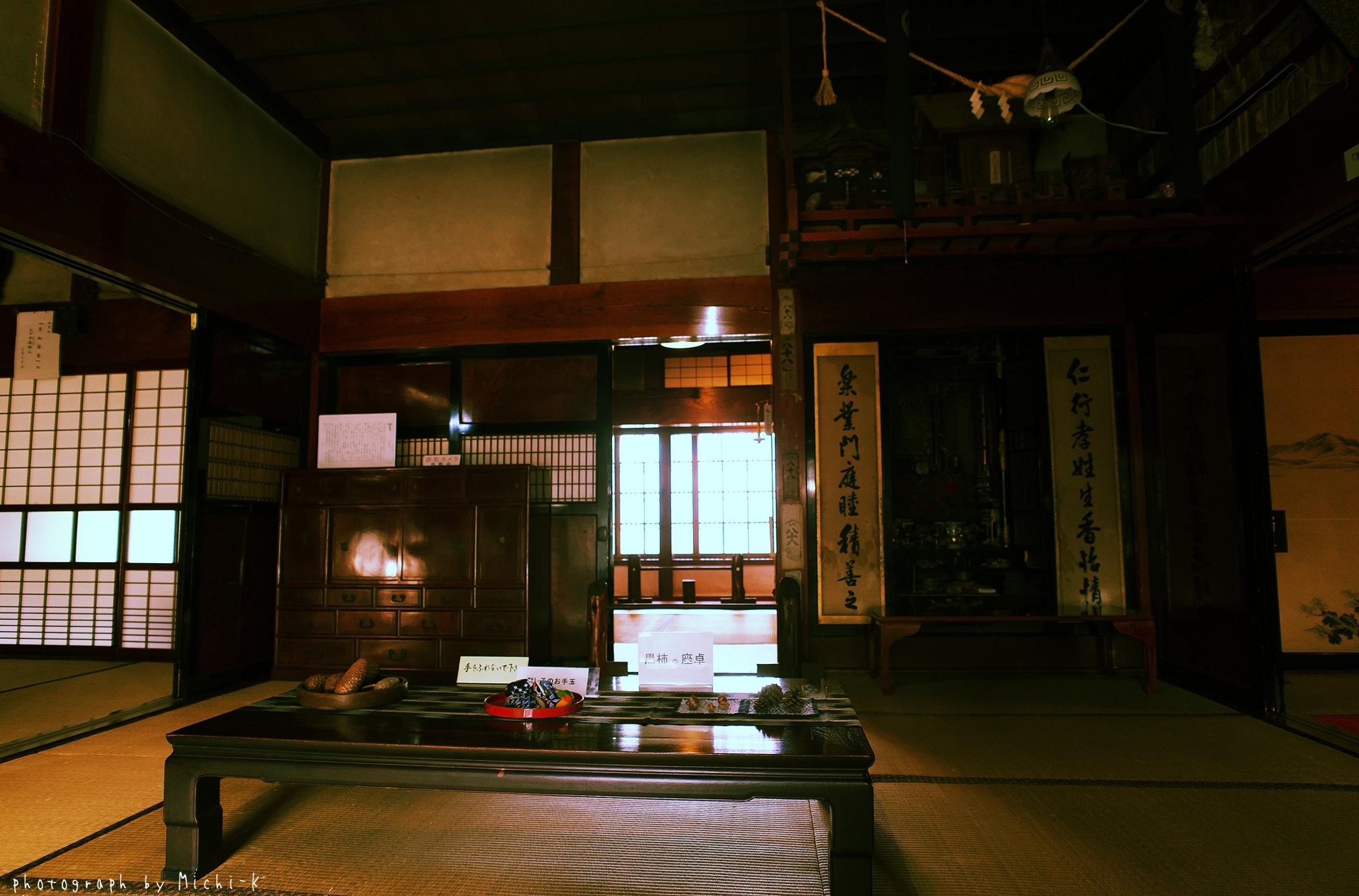 山形県遊佐町・旧青山本邸5