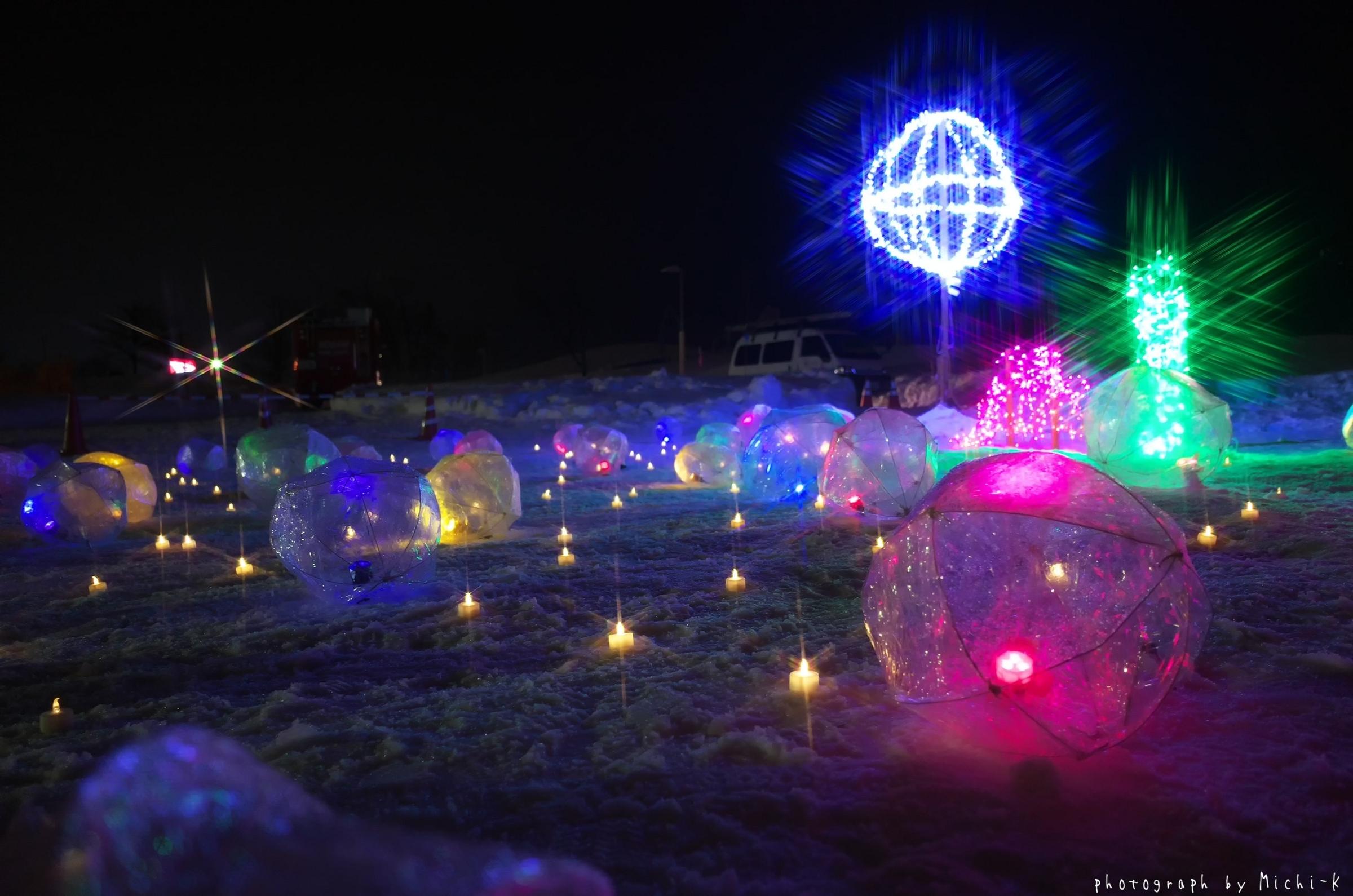 新庄雪まつり-6