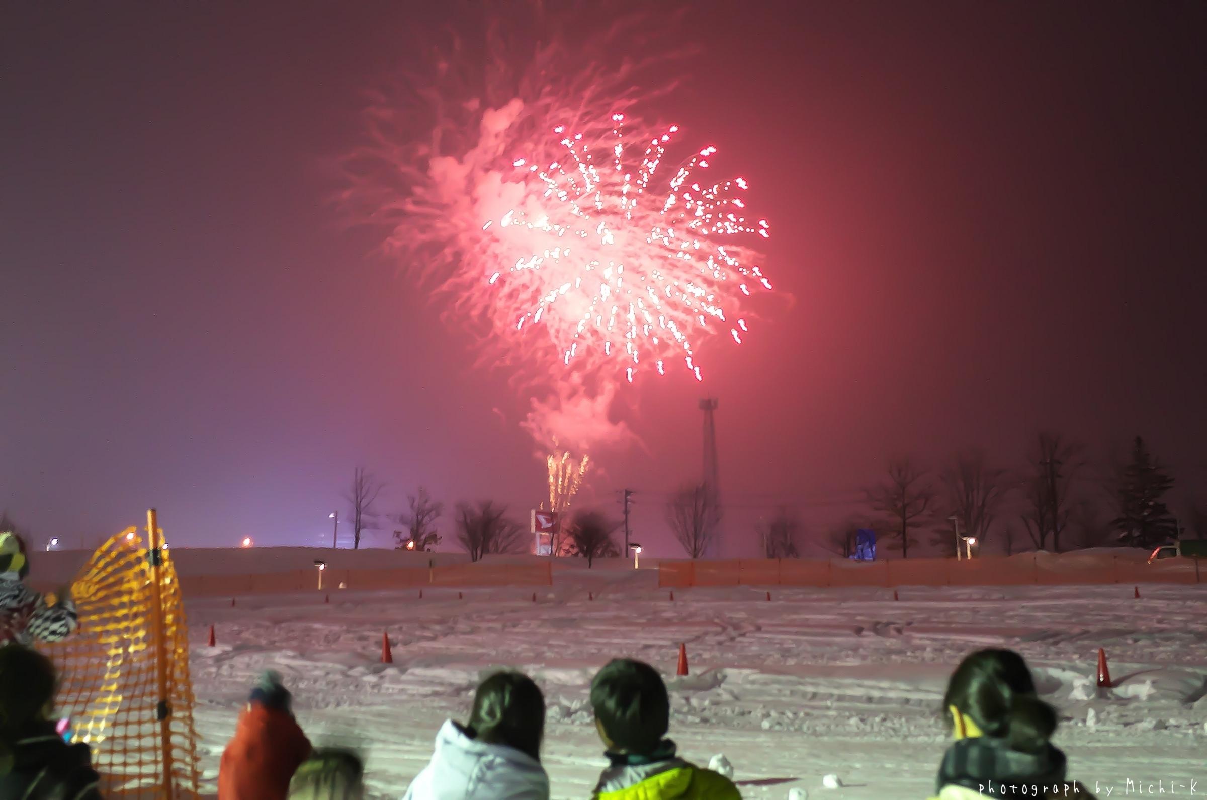 新庄雪まつり-9