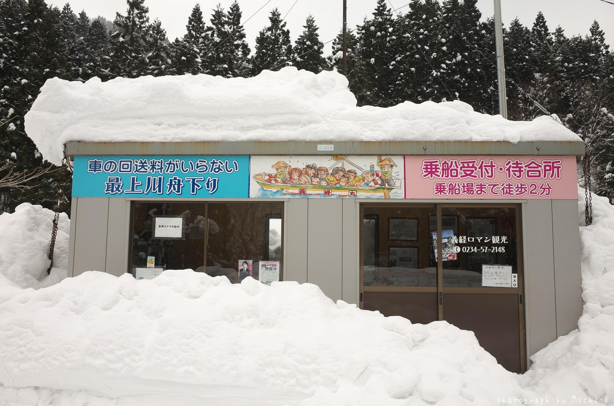 高屋駅-4