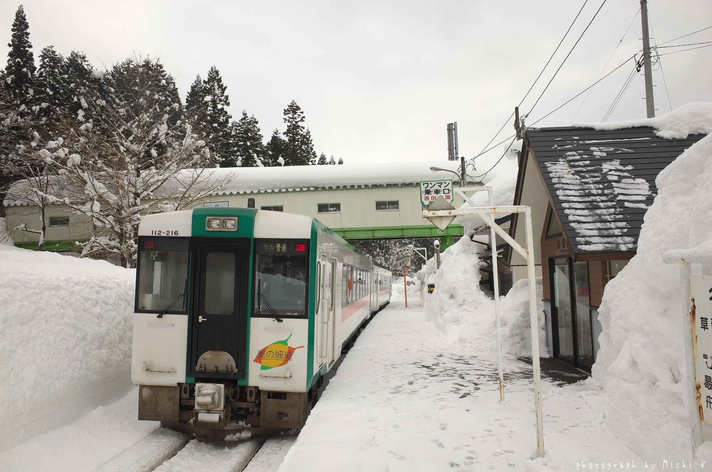 高屋駅-6
