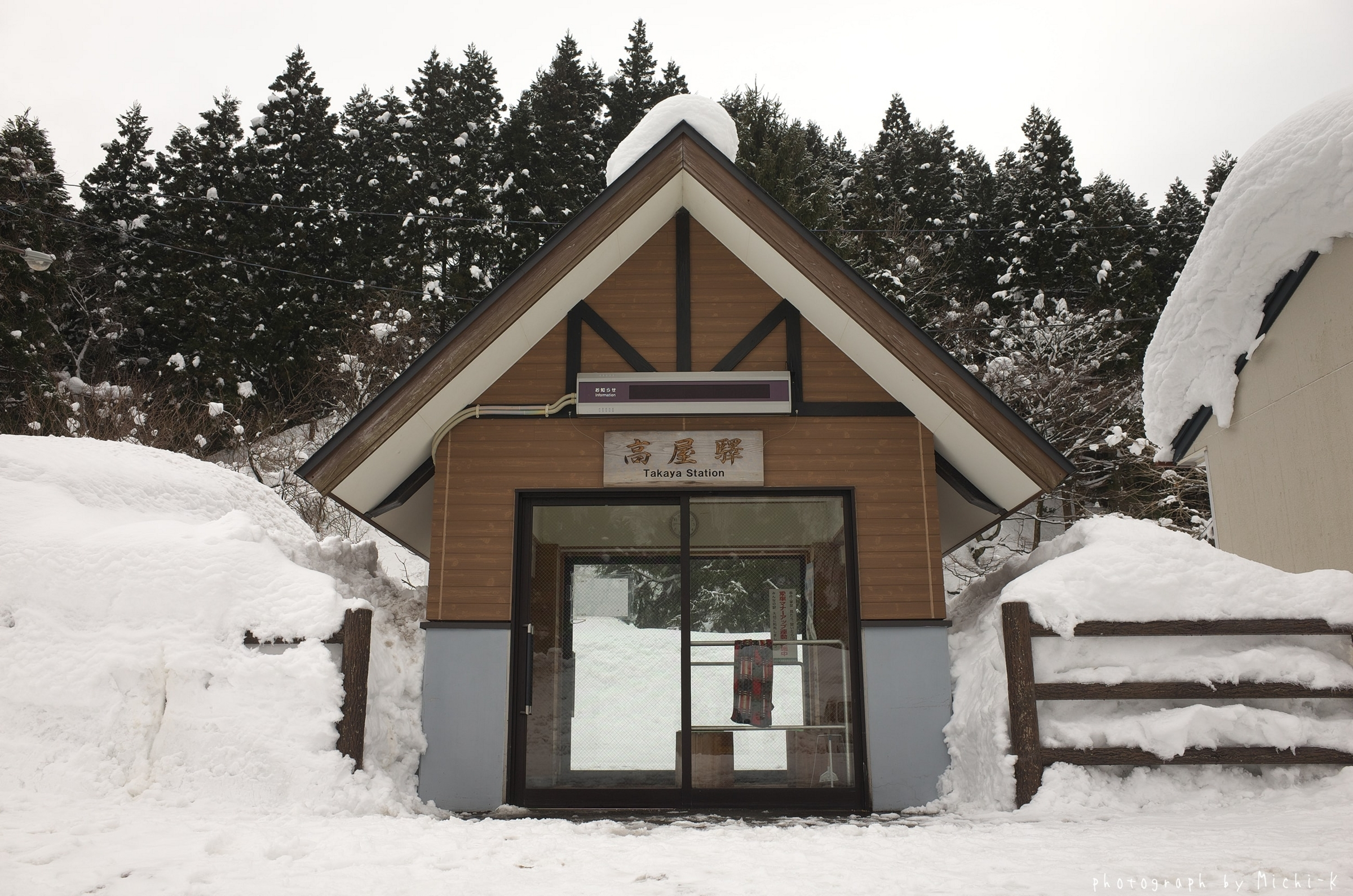 高屋駅-7