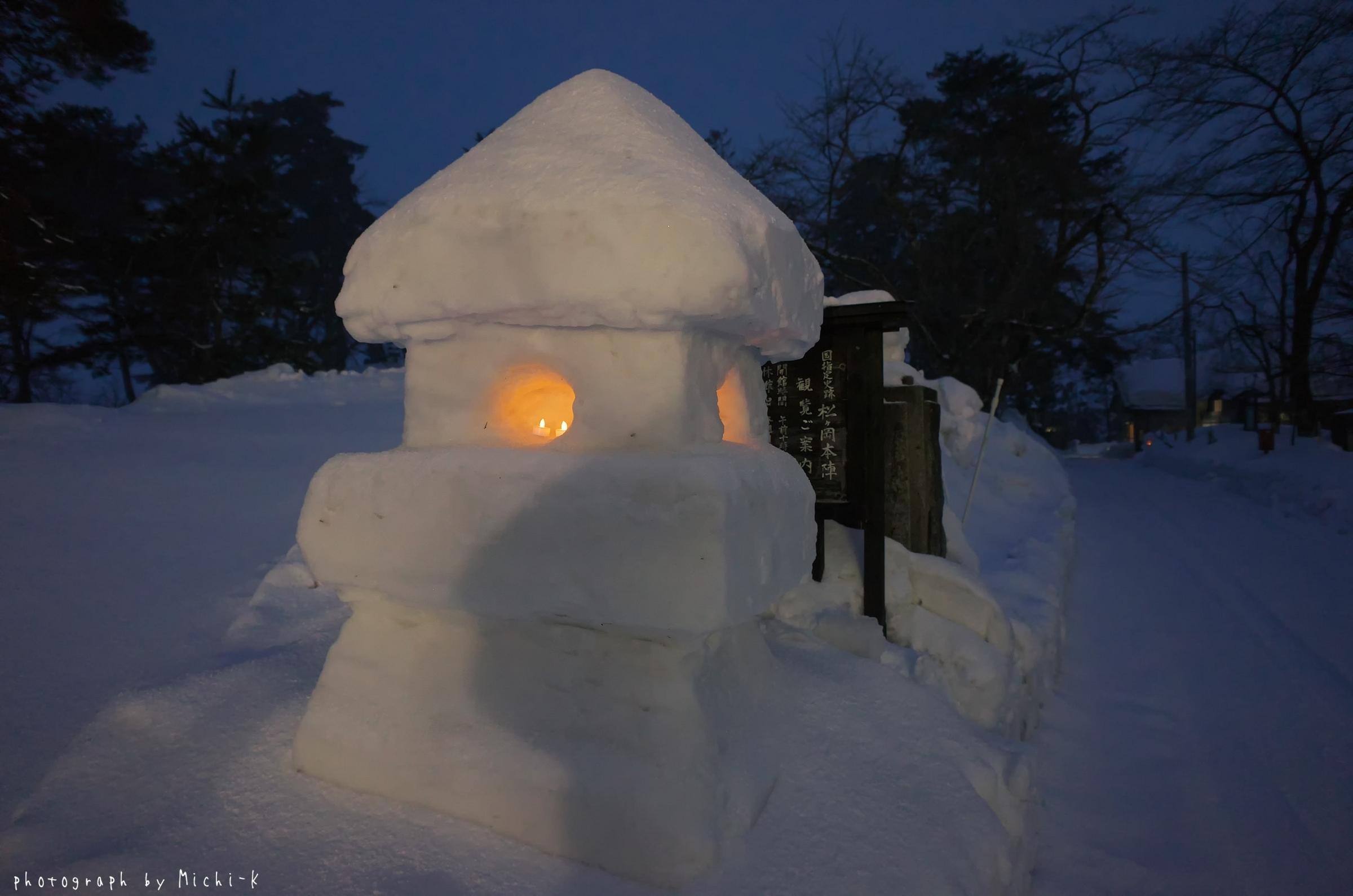 鶴岡市松ヶ丘雪灯篭まつり2018-2-18その1
