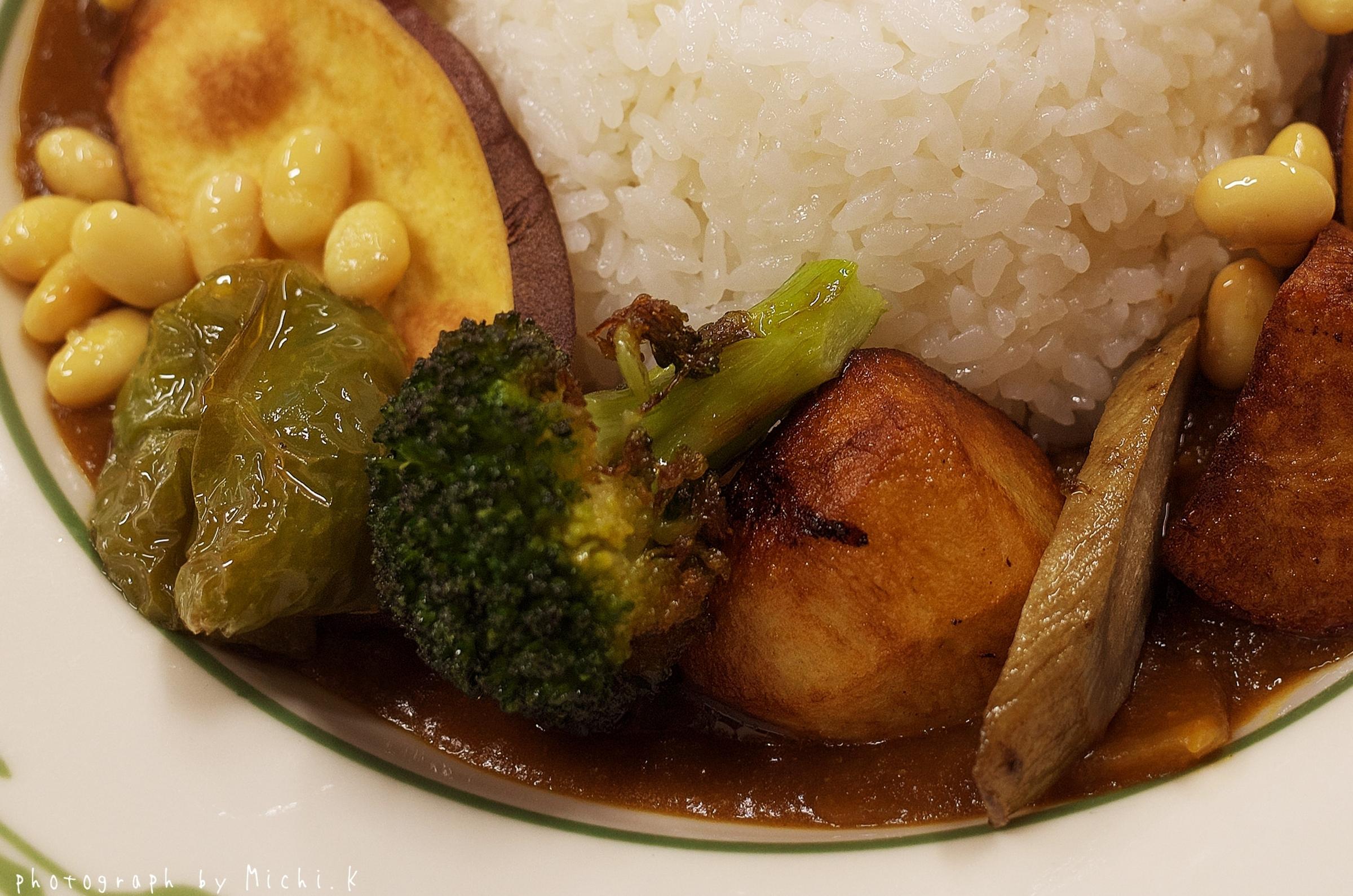 遊佐野菜カレー(その3)