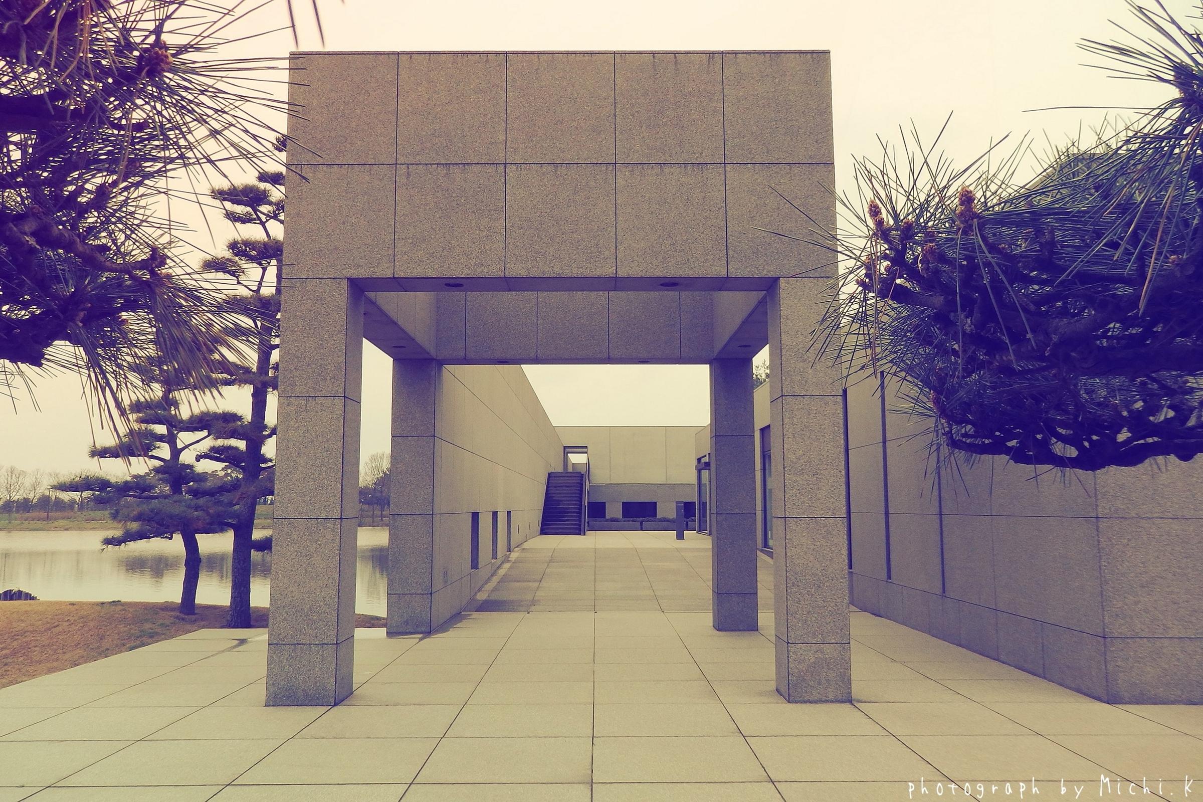 土門拳記念館(その1)