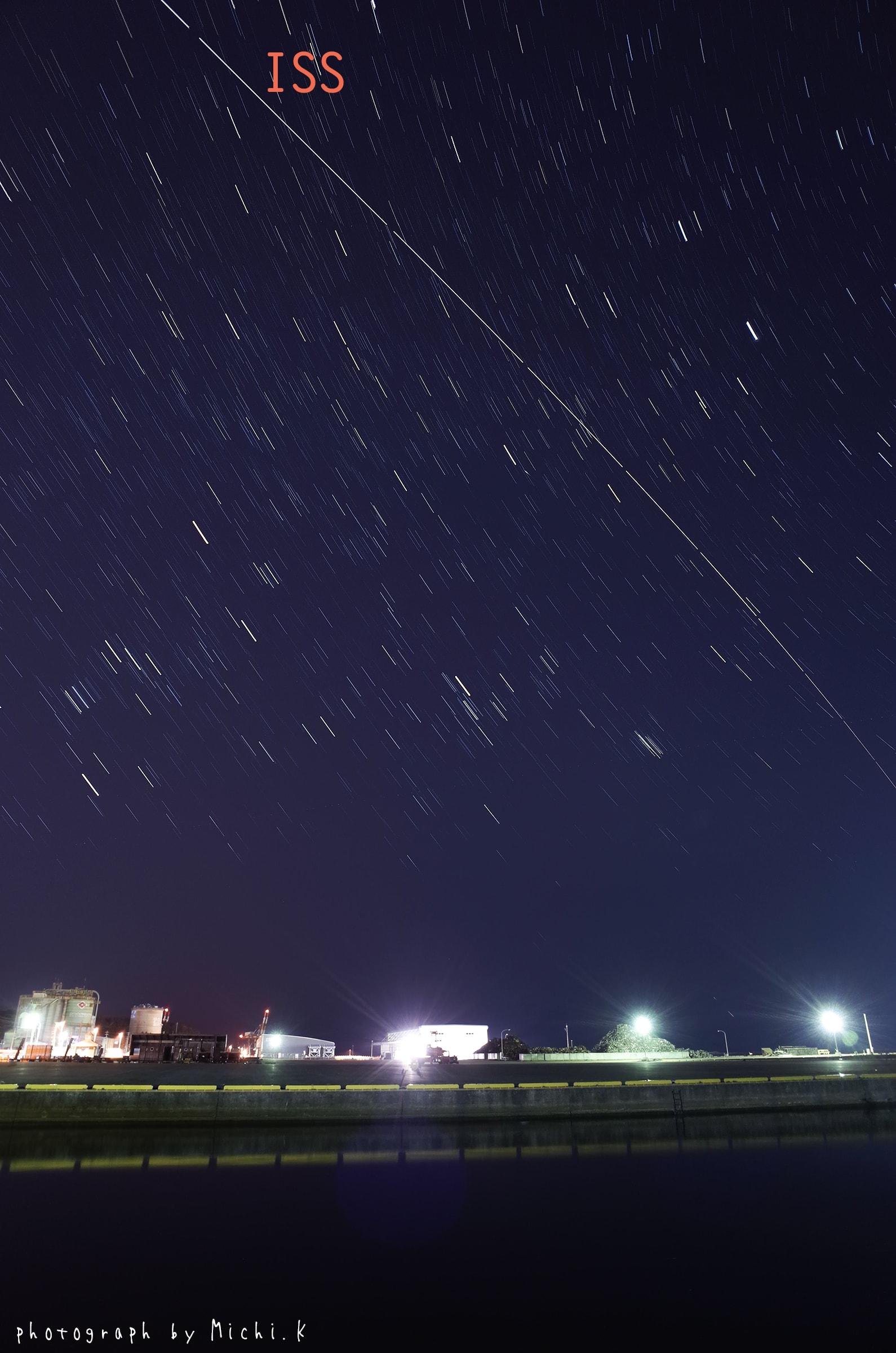 国際宇宙ステーション(ISS)の軌跡 2018年4月10日