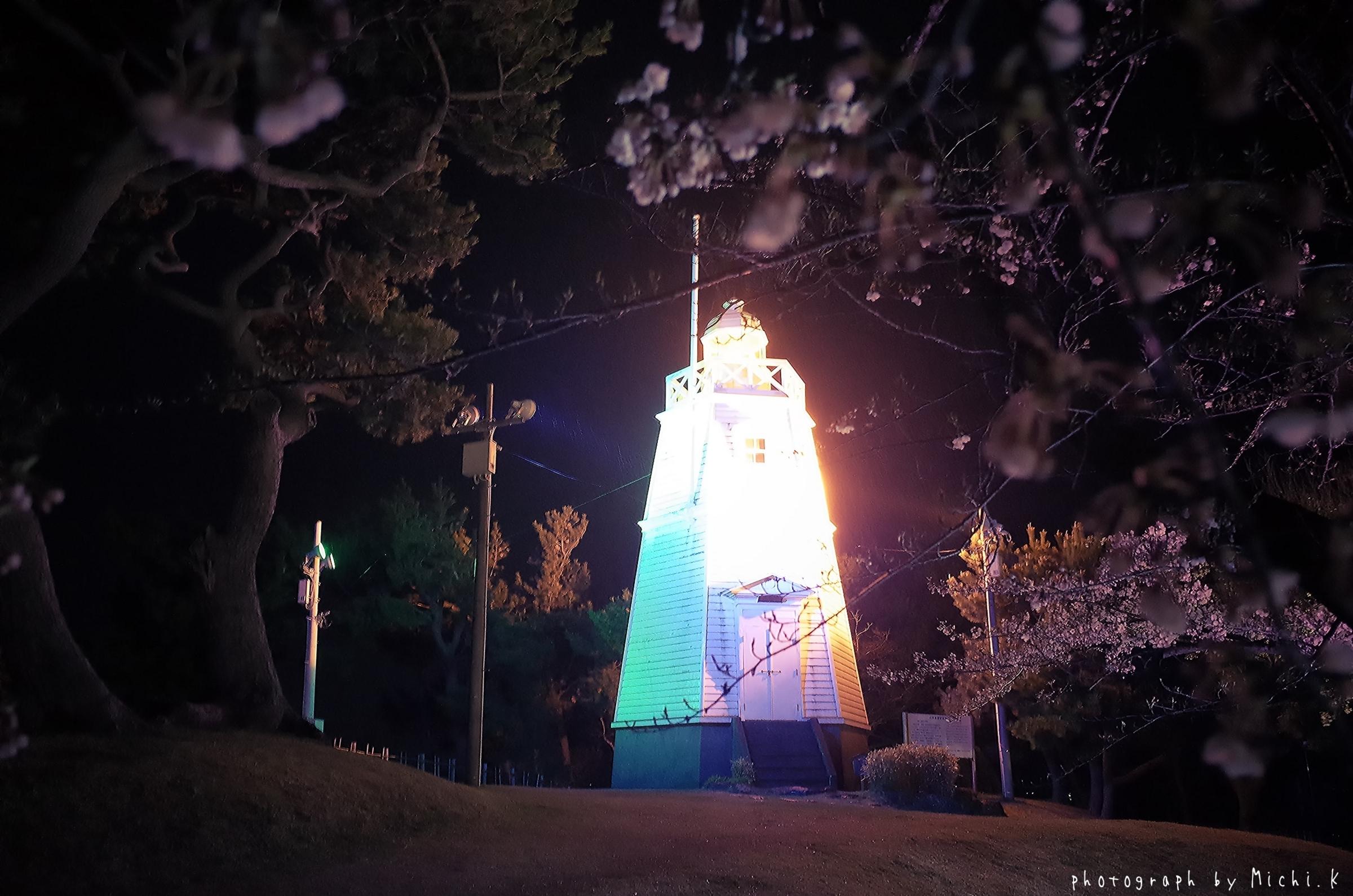 酒田市、夜桜の日和山公園2018-04-14(その3、六角灯台)