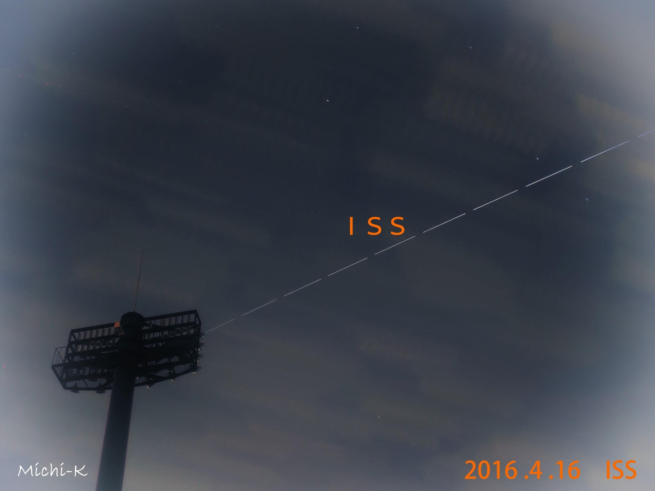 国際宇宙ステーション(ISS)の軌跡 、2016年4月16日