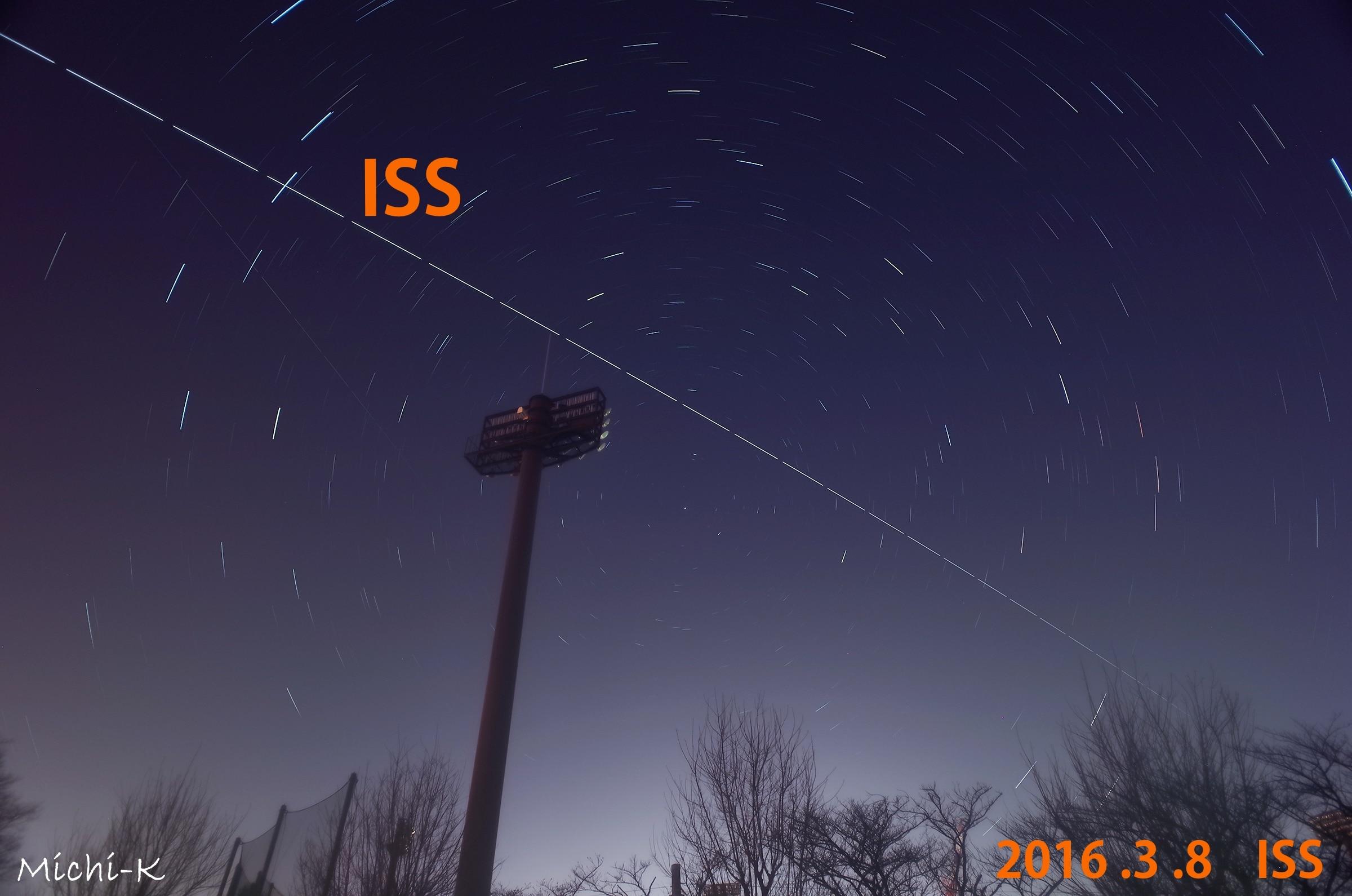 国際宇宙ステーション(ISS)の軌跡 、2016年3月8日
