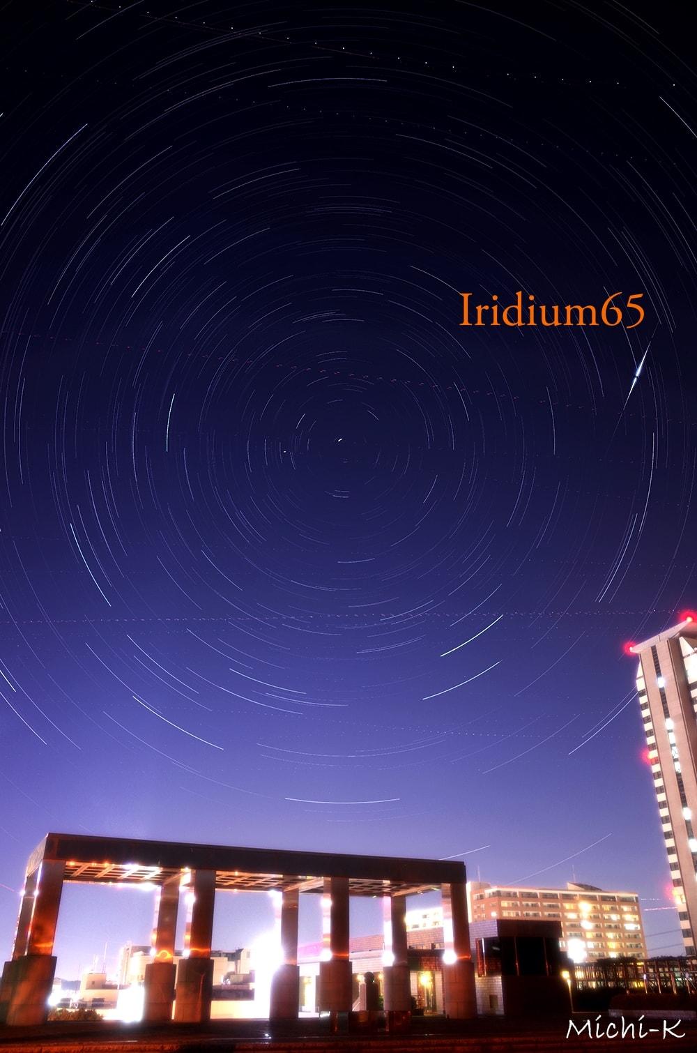イリジウム-2016.2.9