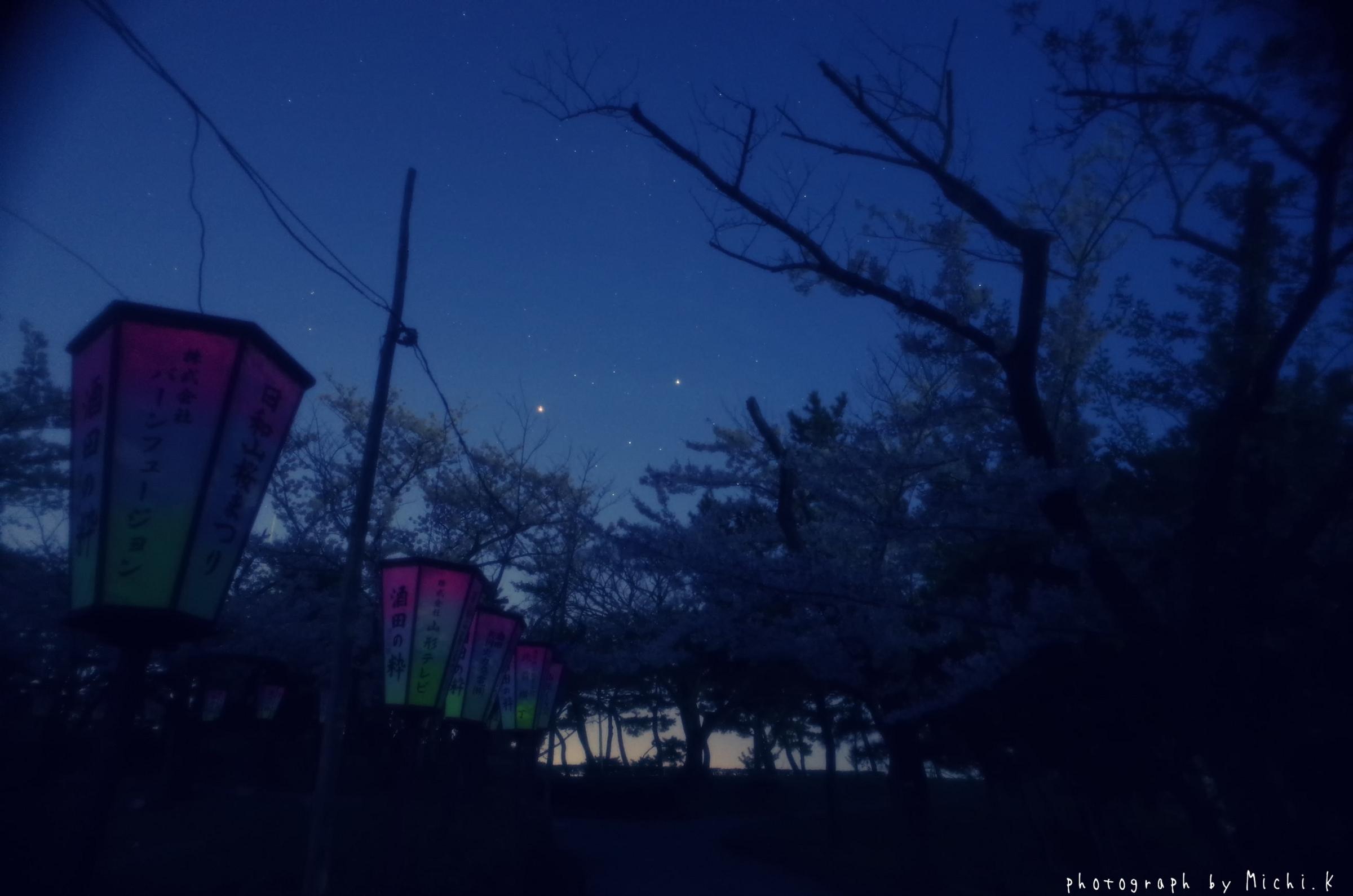 未明の日和山公園(酒田市)-その2