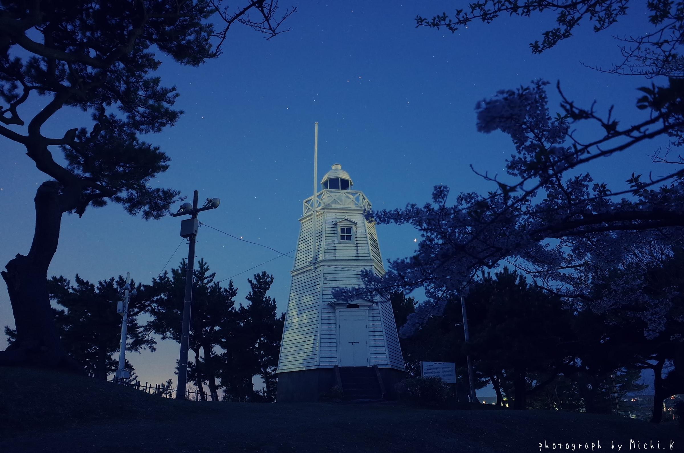 未明の日和山公園(酒田市)-その3