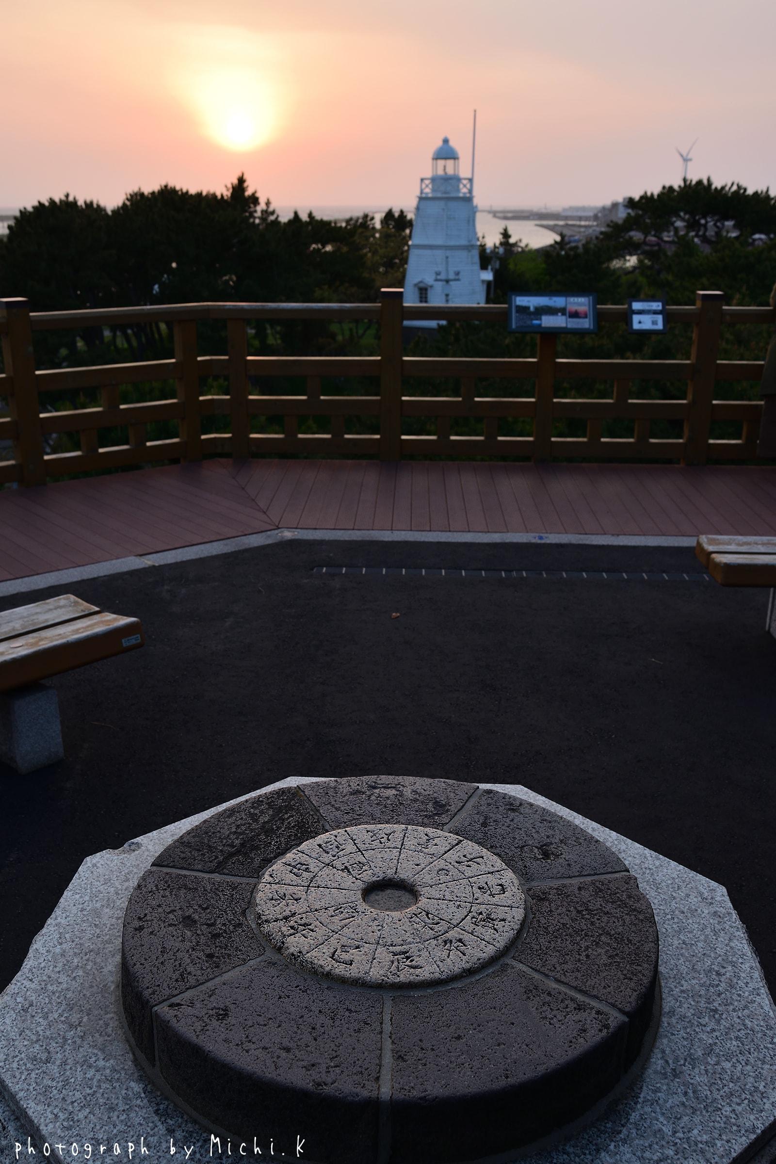 酒田市、日和山六角灯台(その2)