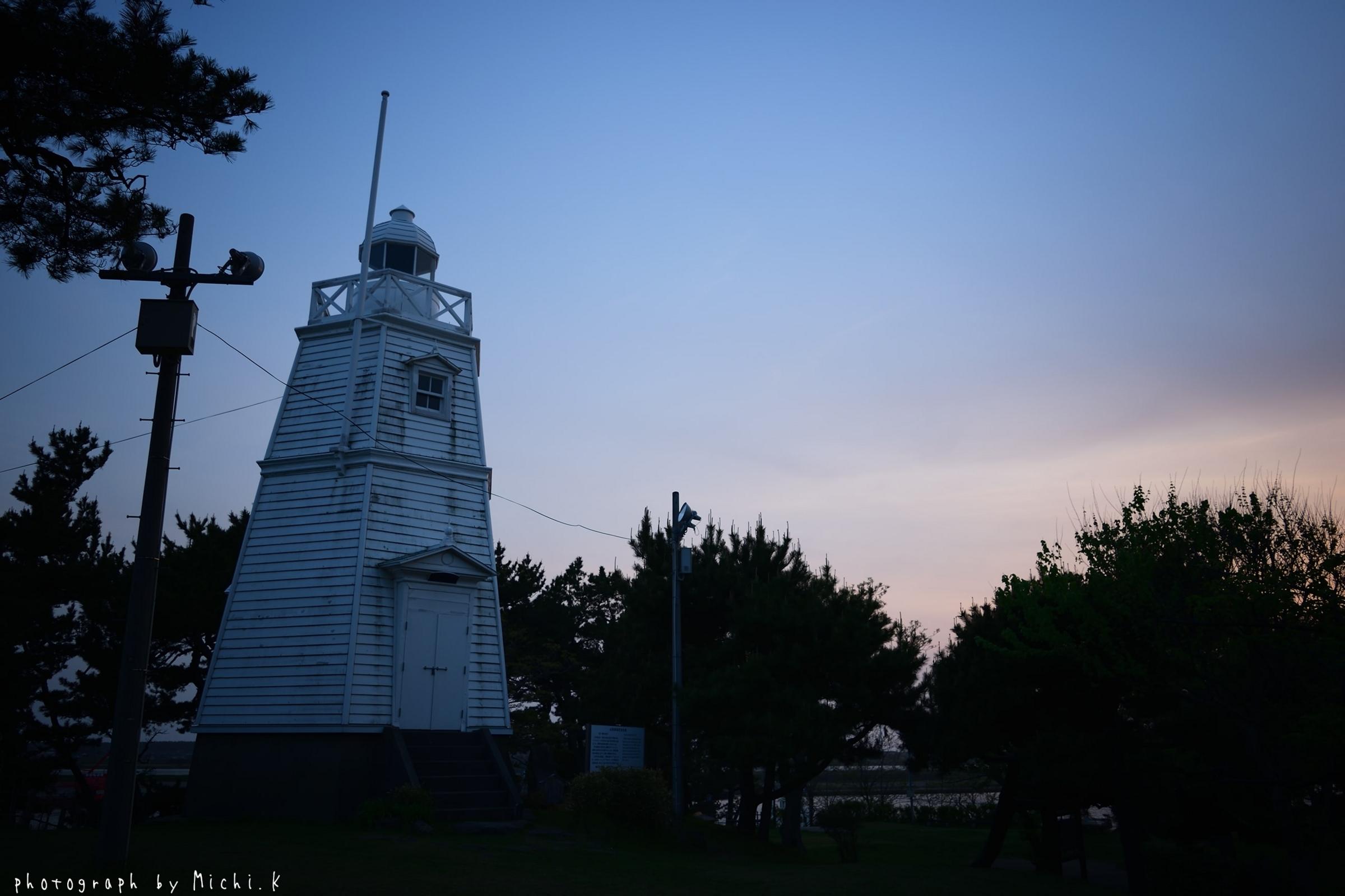 酒田市、日和山六角灯台(その3)