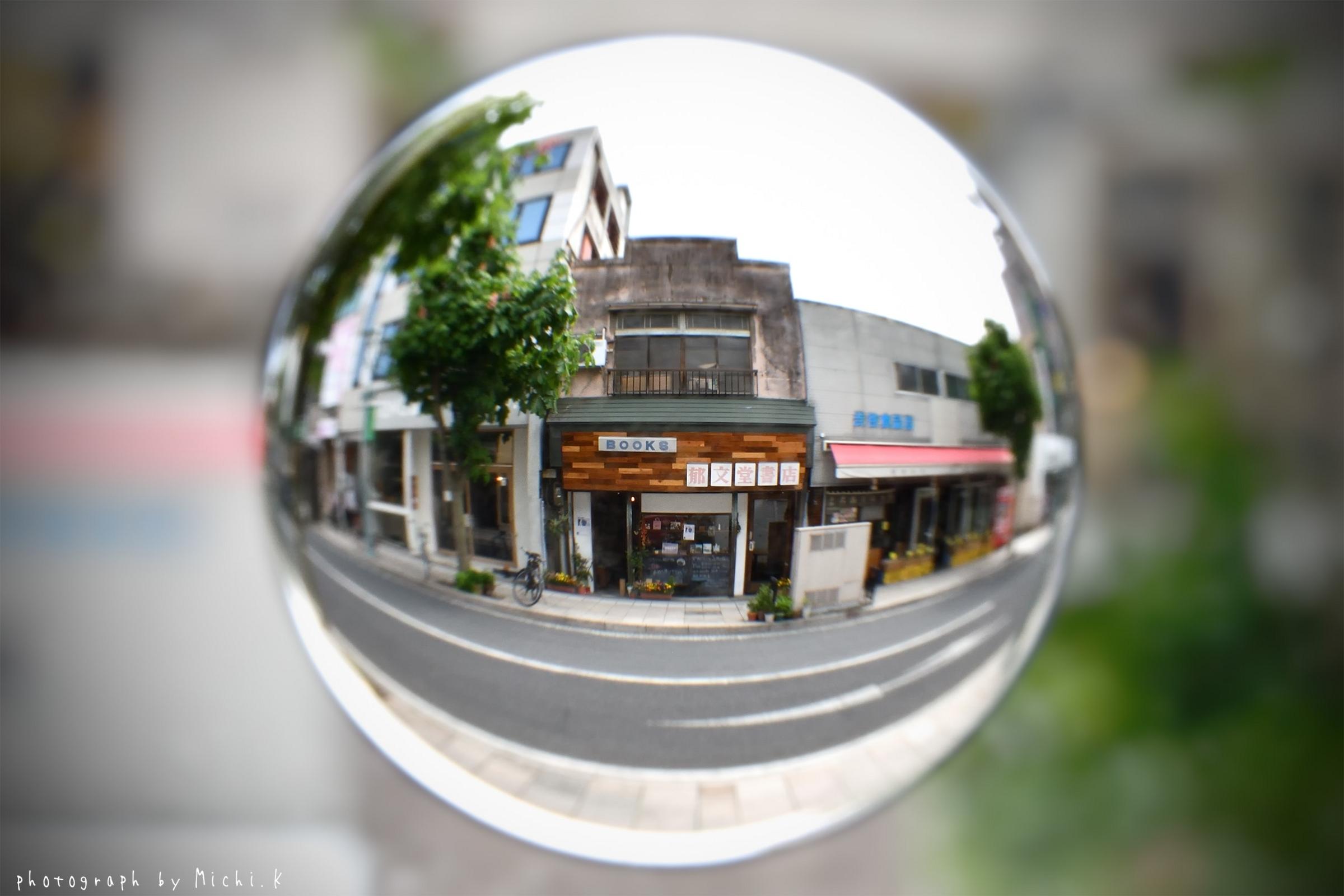山形市の郁文堂書店-宙玉1