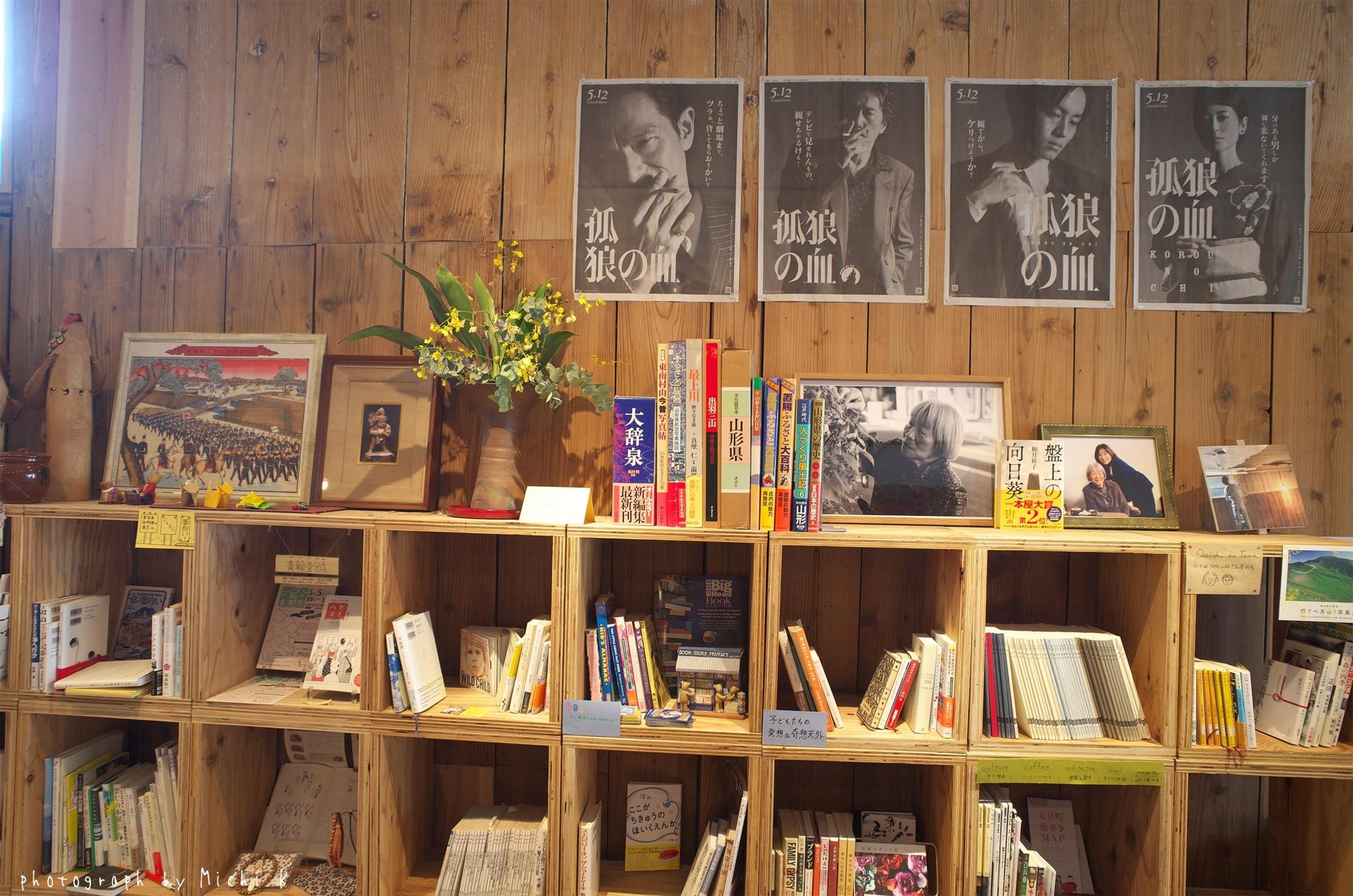 山形市の郁文堂書店、クラウドファンディングで出来た本棚