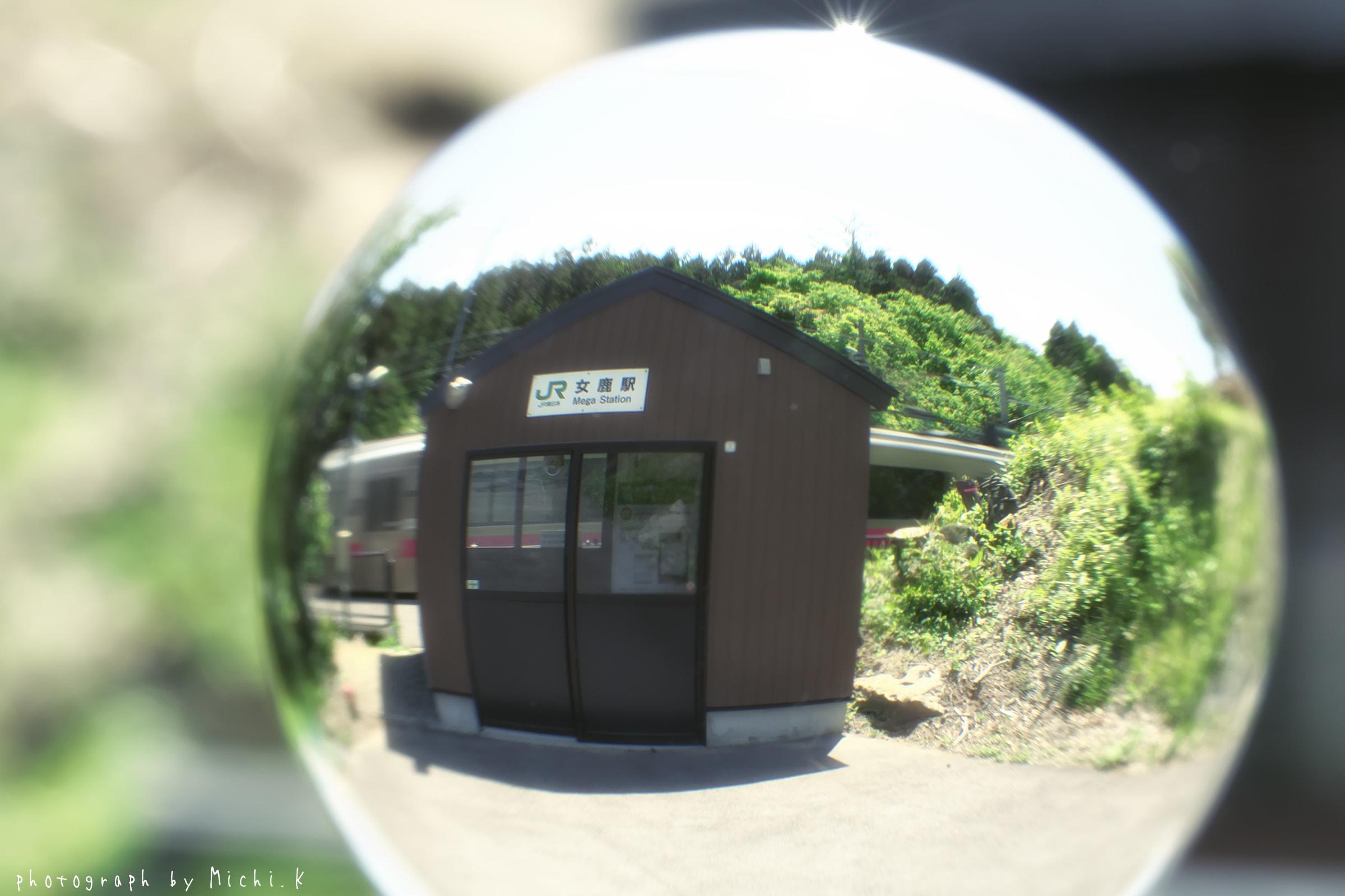 JR女鹿駅~宙玉(そららま)その3