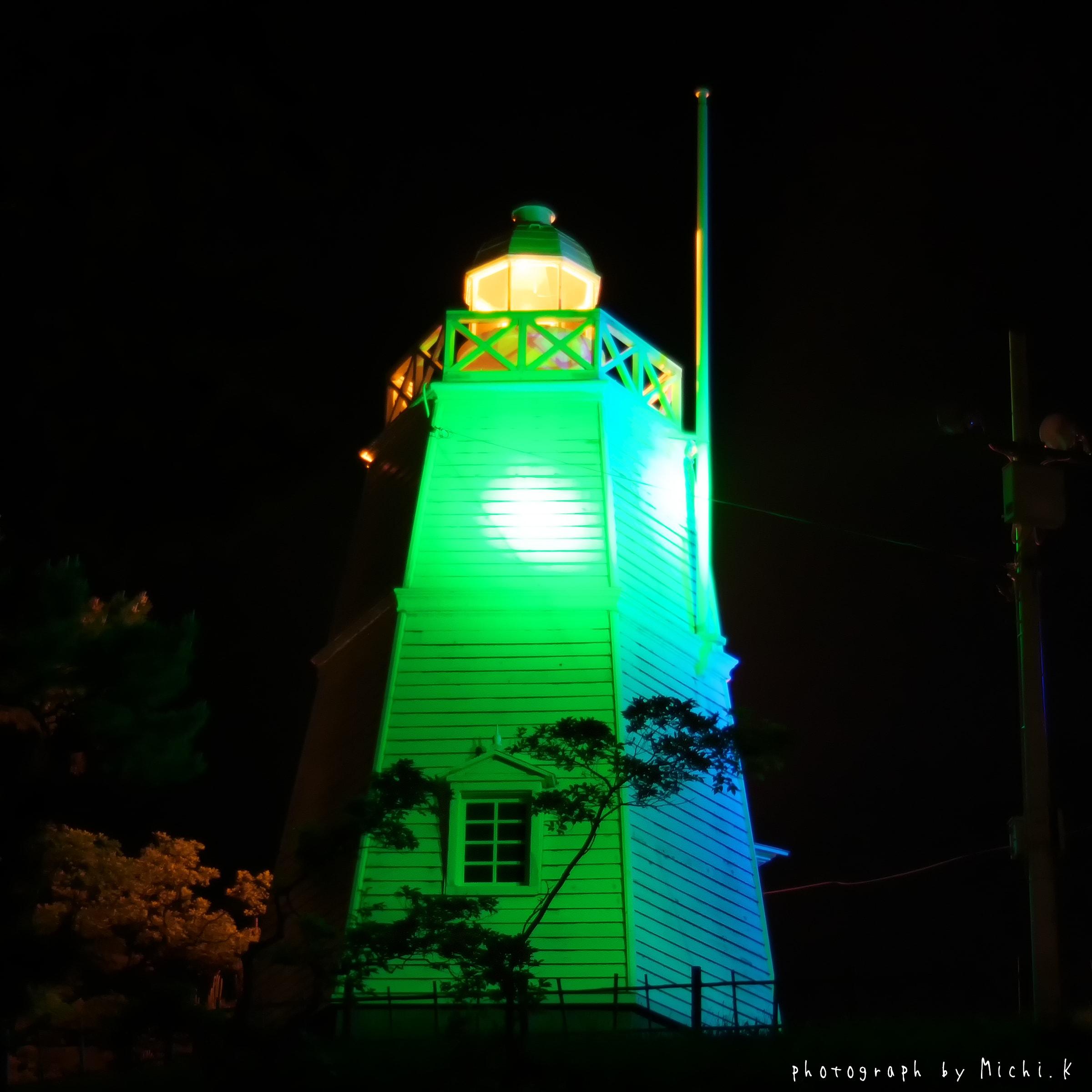 酒田市・日和山六角灯台(その2)