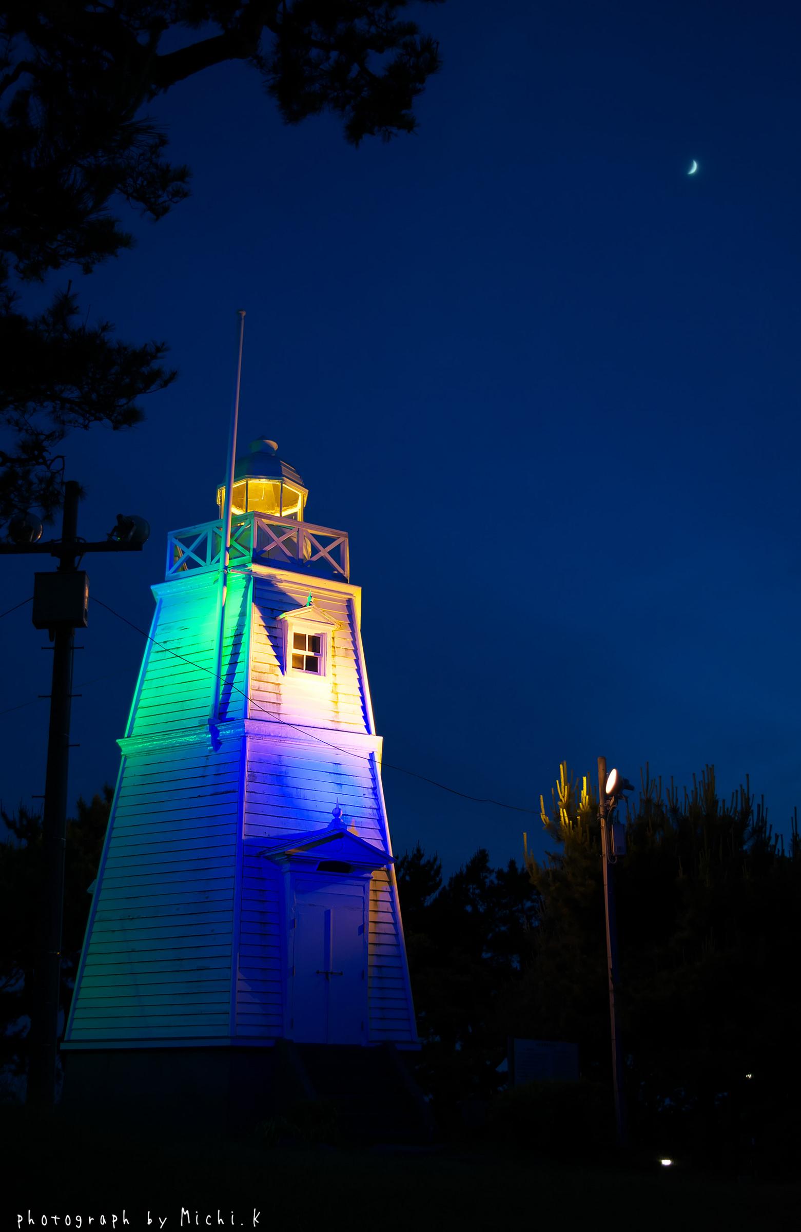 日和山灯台(その6)