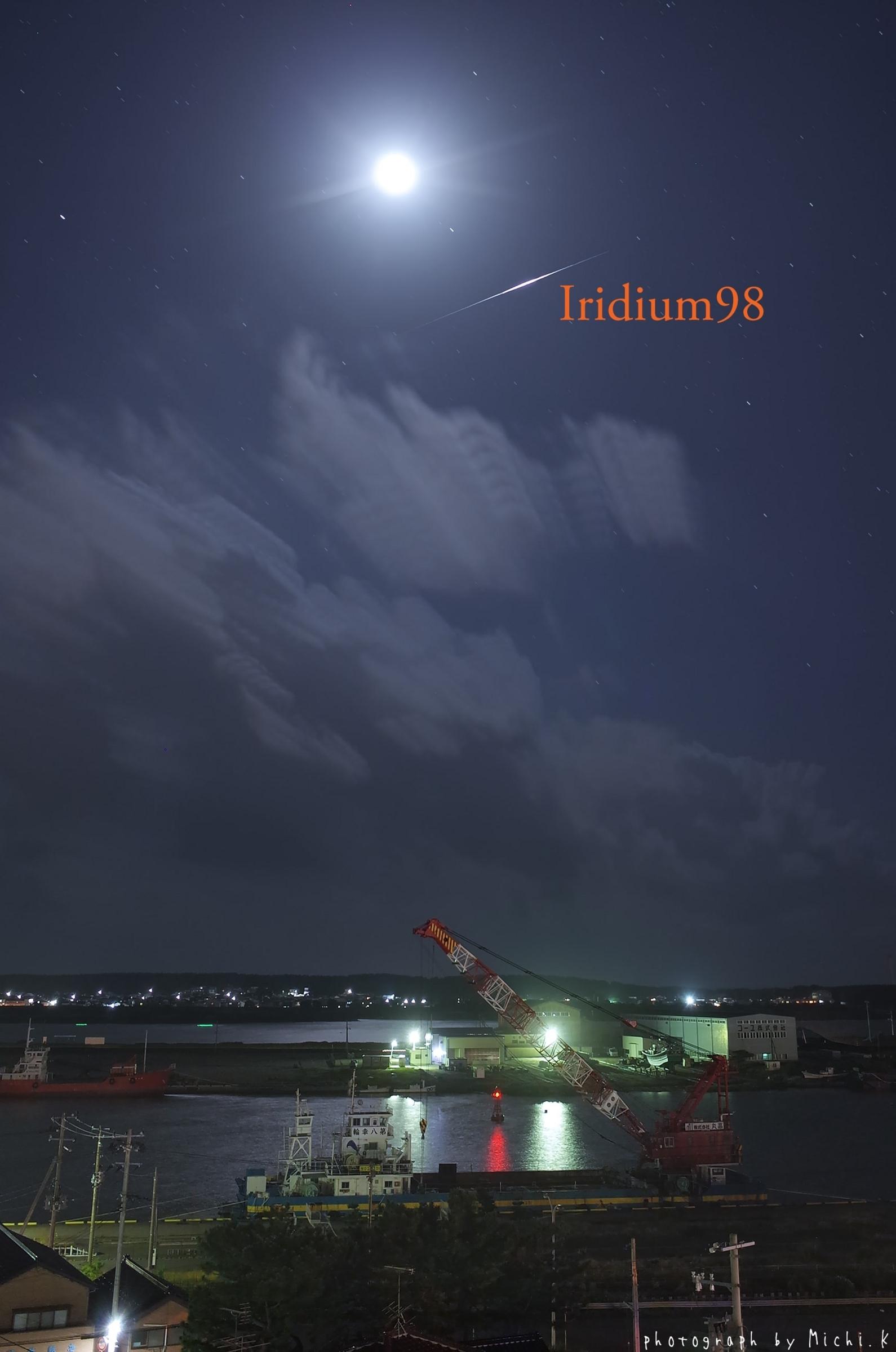 写真イリジウムフレア 2018年6月21日