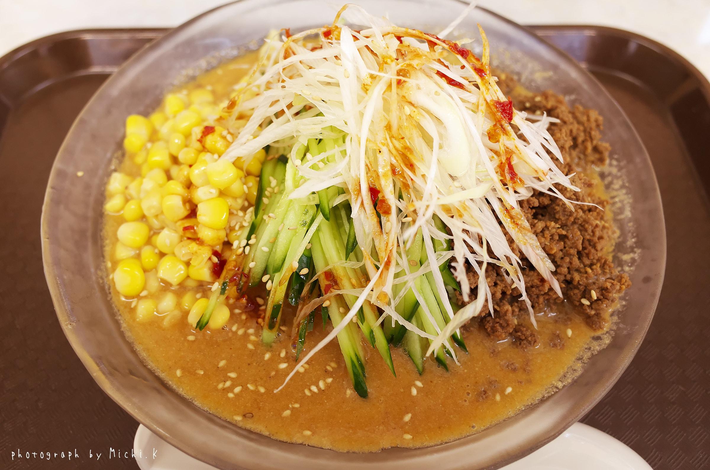 道の駅ふらっとの冷やしごまみそ担々麺(写真その1)