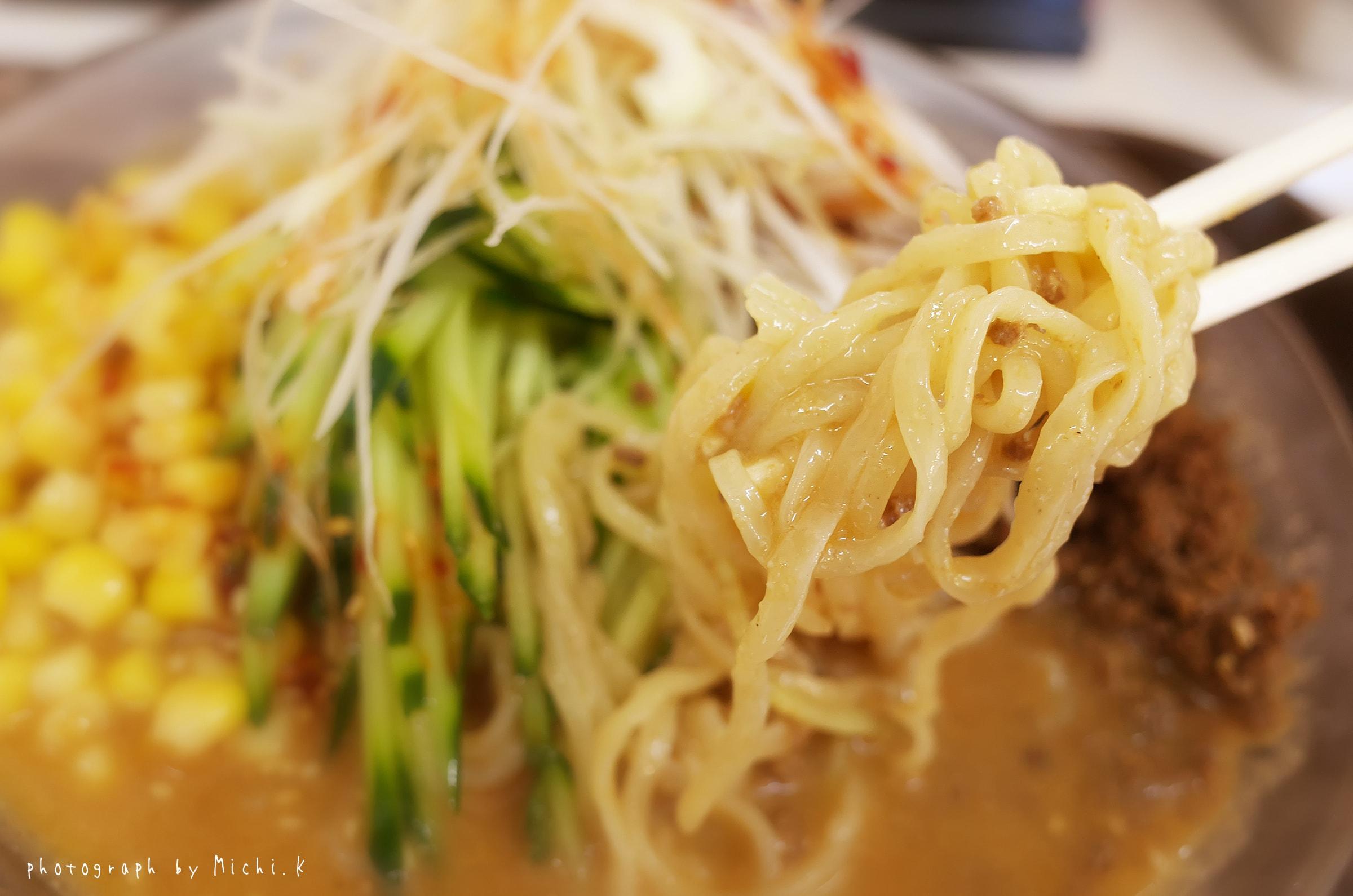 道の駅ふらっとの冷やしごまみそ担々麺(写真その3)