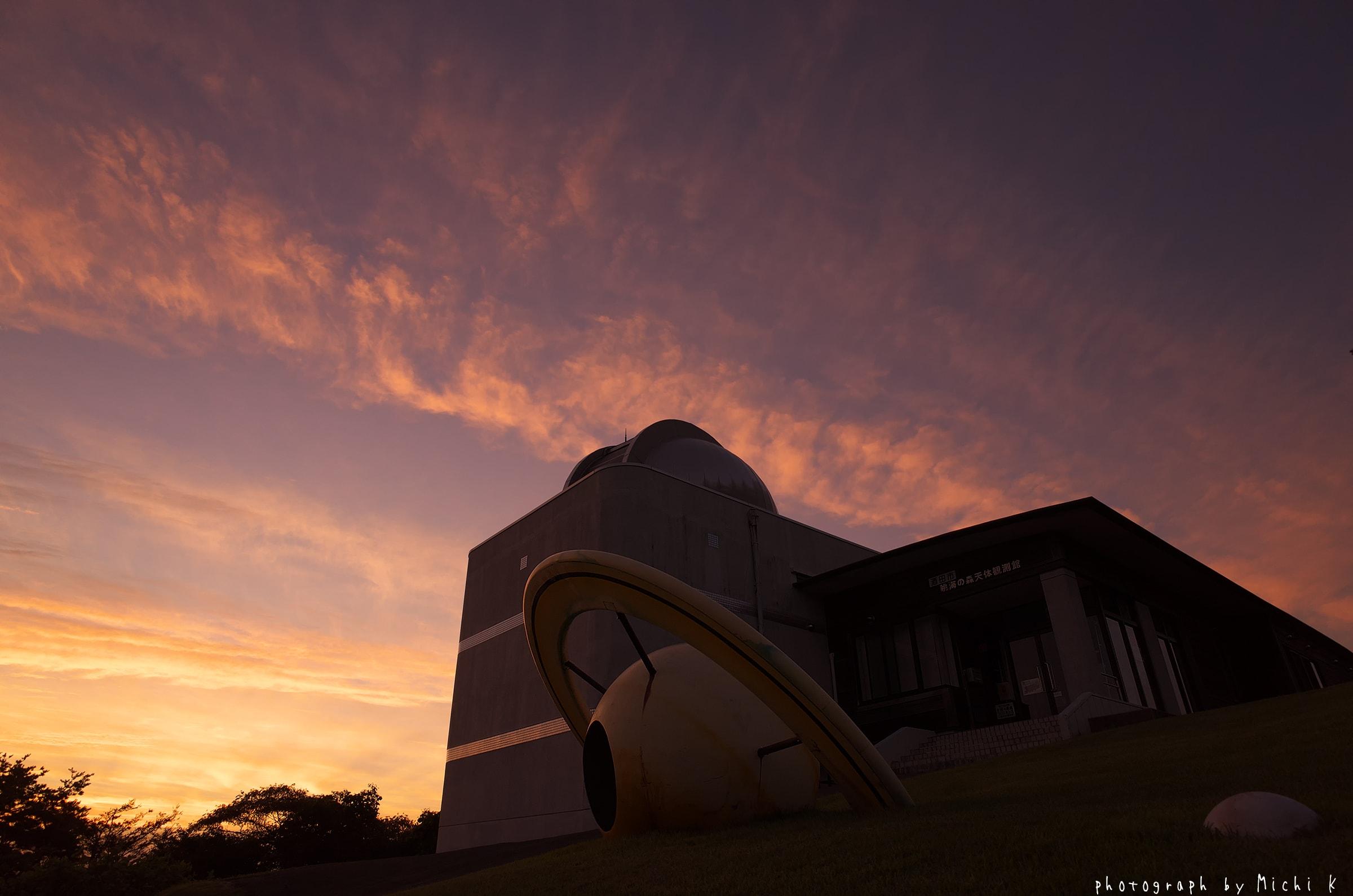 酒田市,、眺海の森天体観測館近くで見た夕焼け(写真その1)