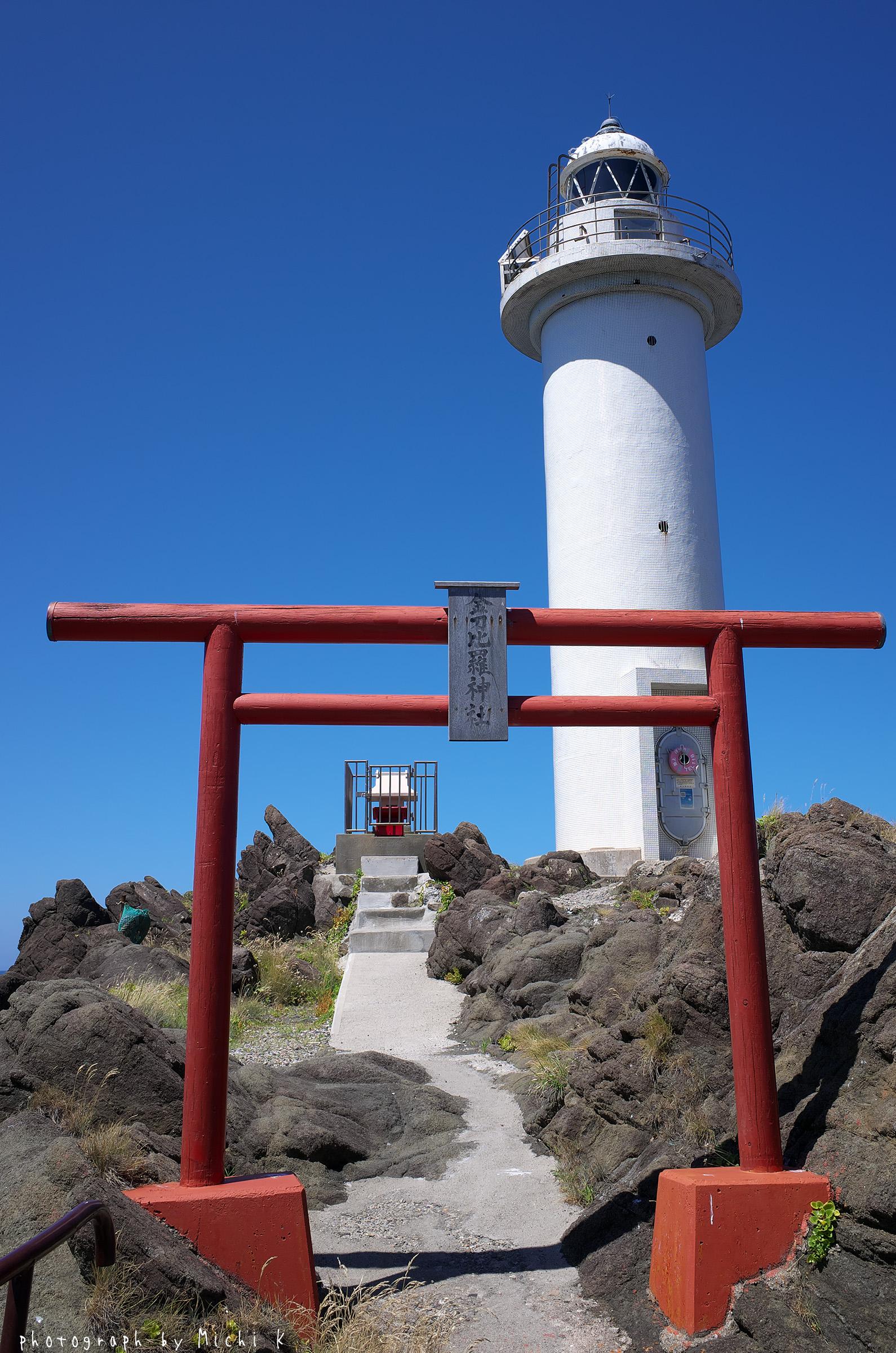鶴岡市・鼠ヶ関灯台(写真その3)