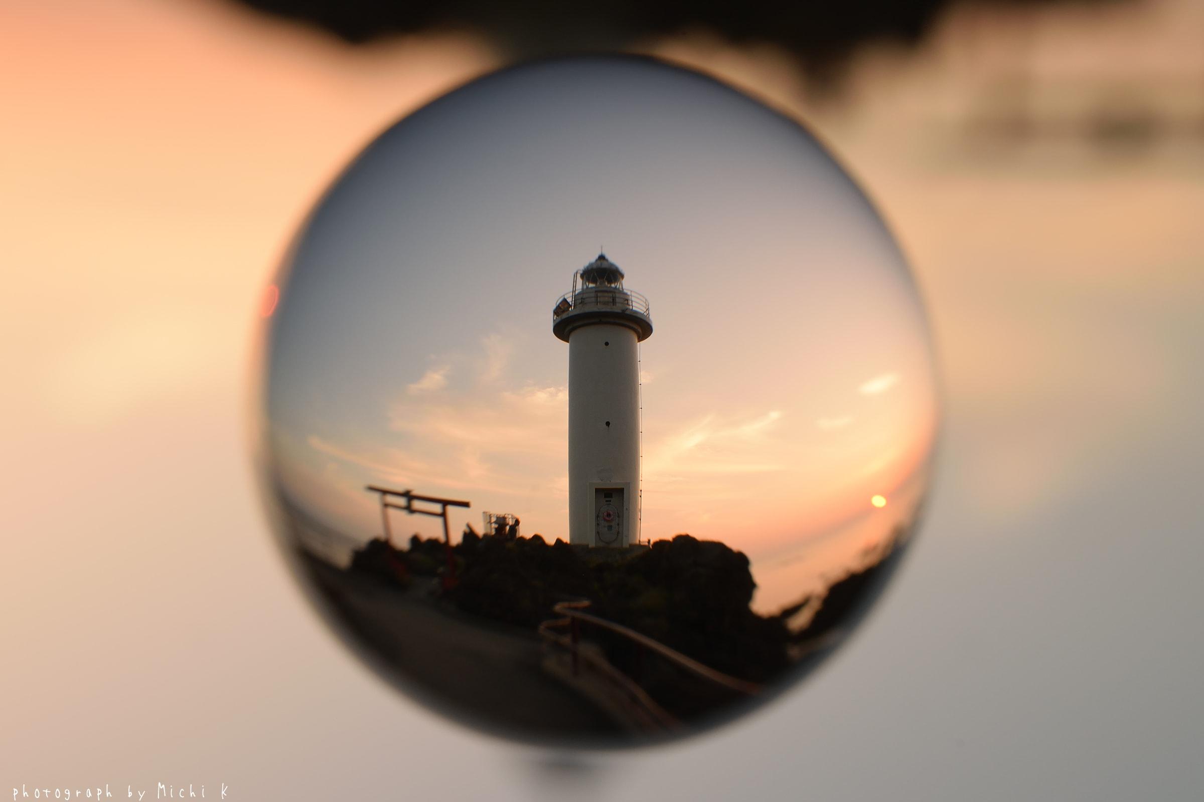 鶴岡市・鼠ヶ関灯台(写真その1)