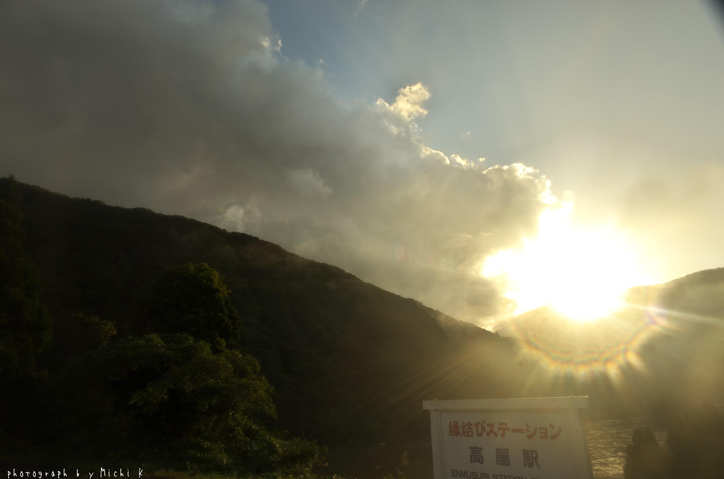 高屋駅にて、2018年秋分の日の朝(写真その2)