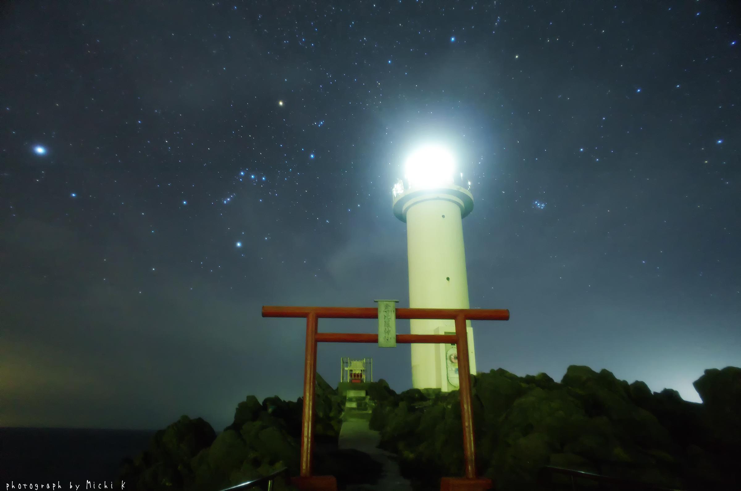 鼠ヶ関灯台とオリオン座(写真その1)